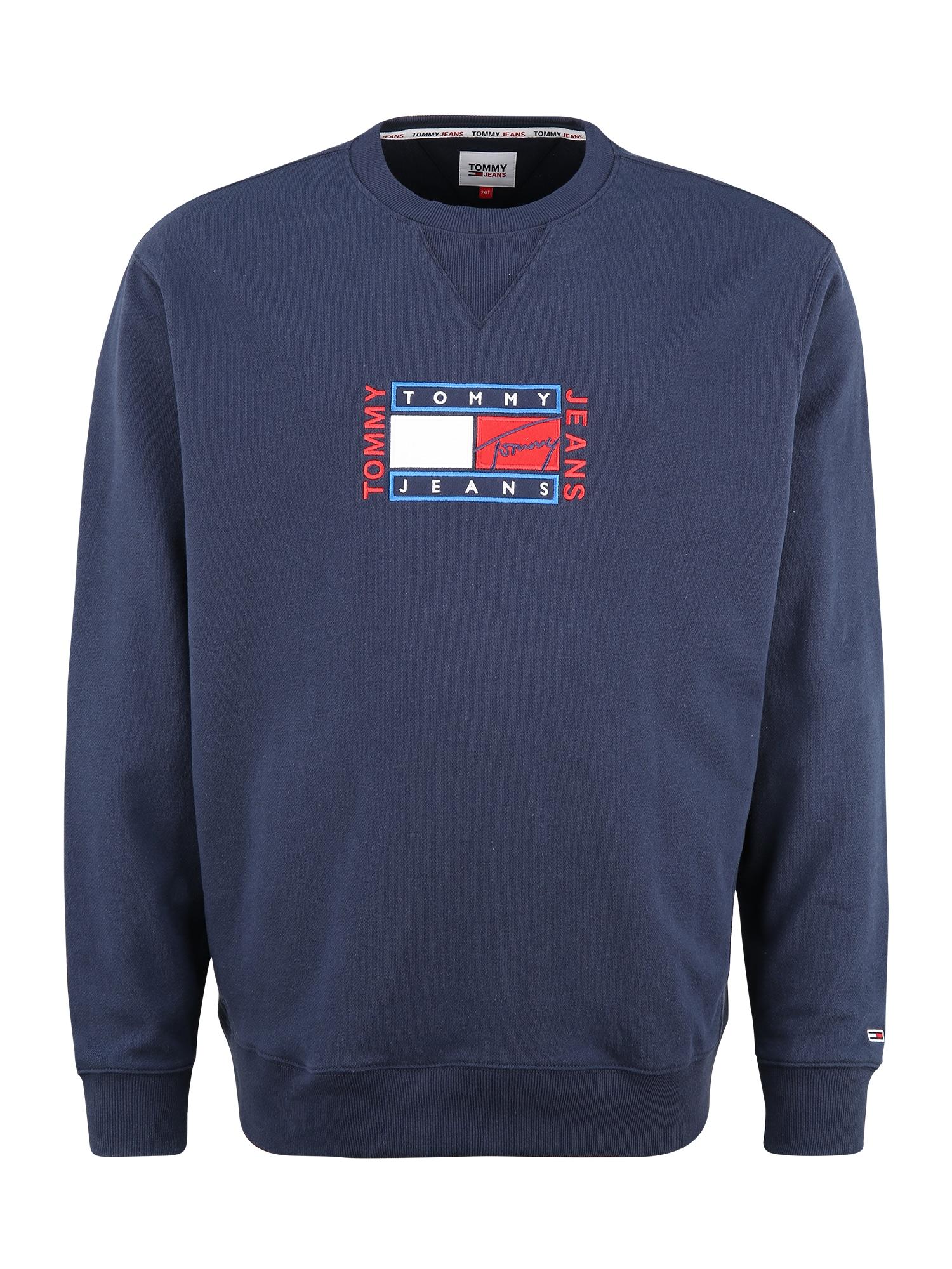 Tommy Jeans Plus Megztinis be užsegimo tamsiai mėlyna / šviesiai mėlyna / balta / ugnies raudona