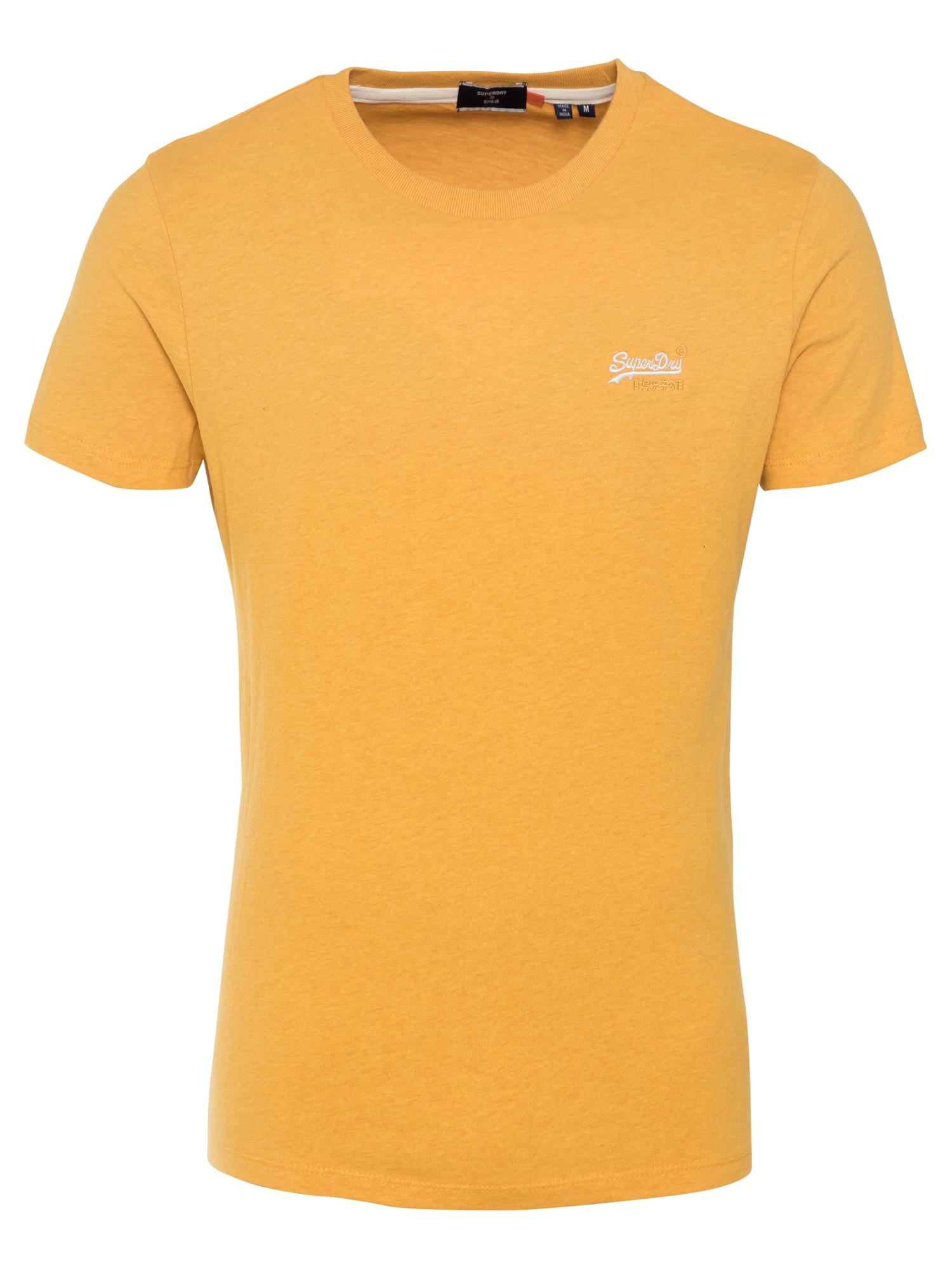 Superdry Marškinėliai geltona