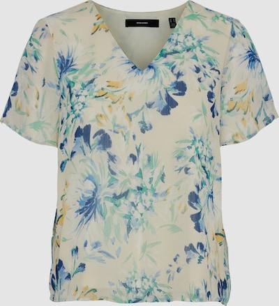 Тениска 'Jasmine'