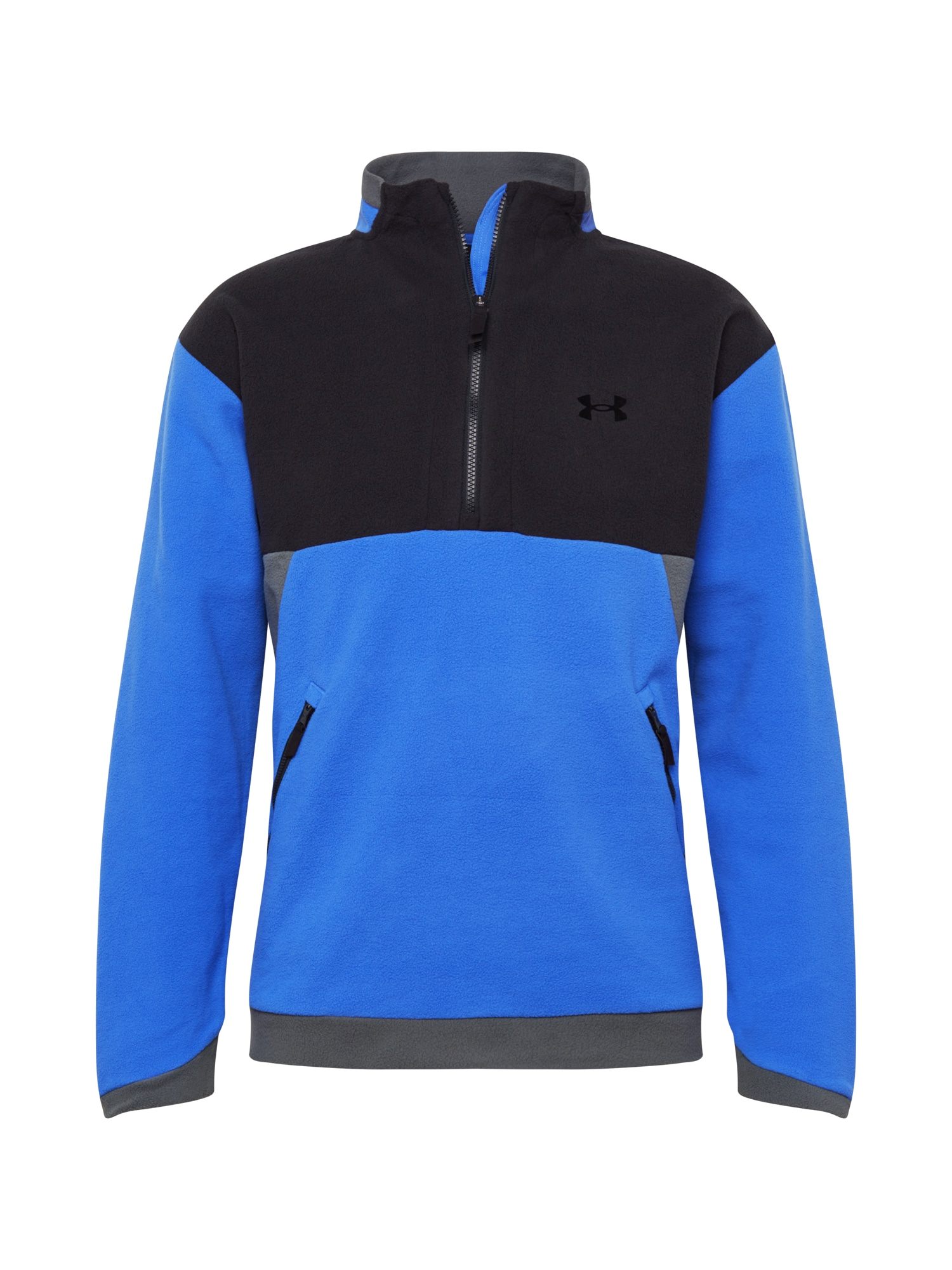 UNDER ARMOUR Sportinio tipo megztinis mėlyna / kobalto mėlyna / pilka