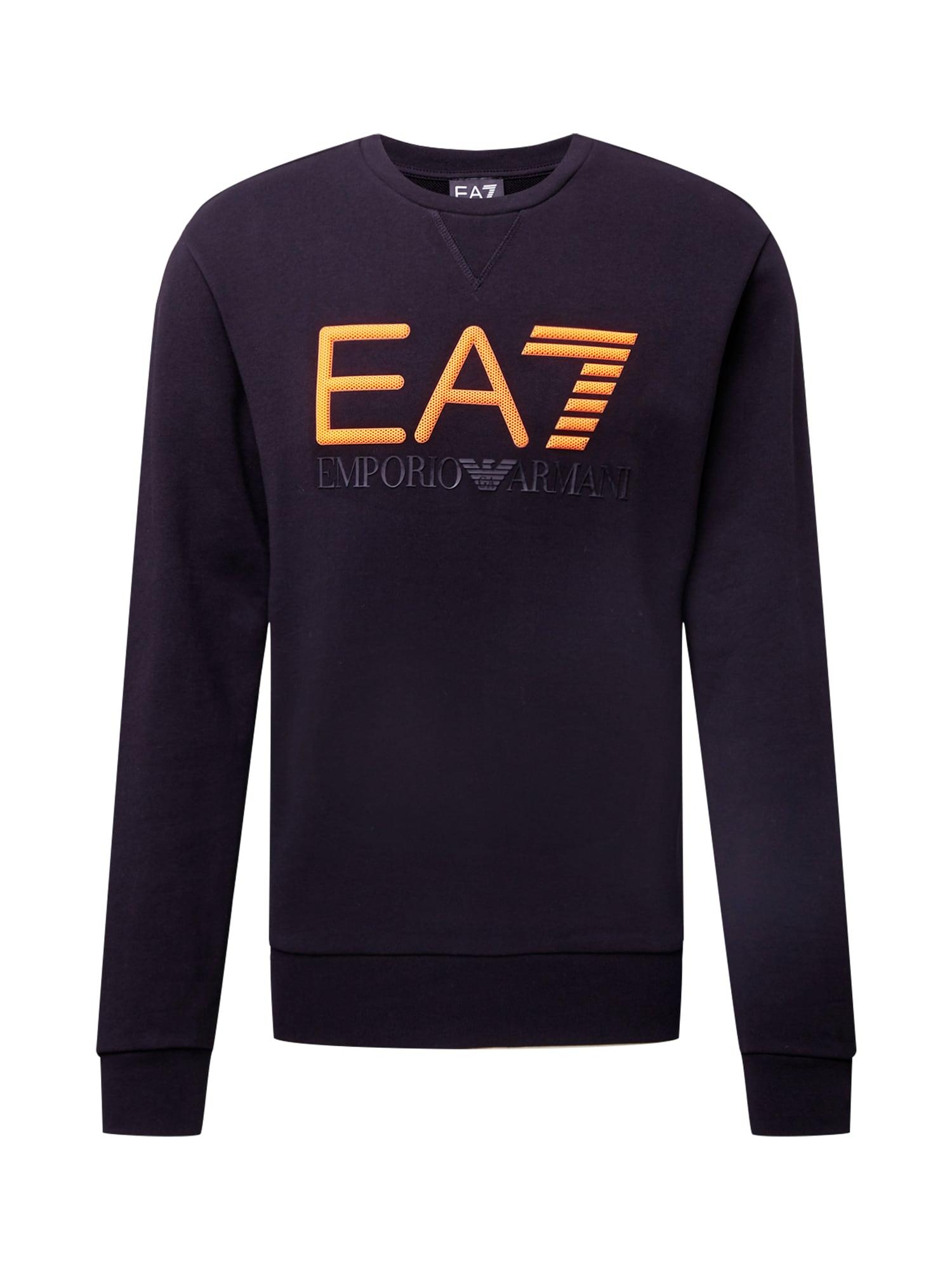 EA7 Emporio Armani Megztinis be užsegimo