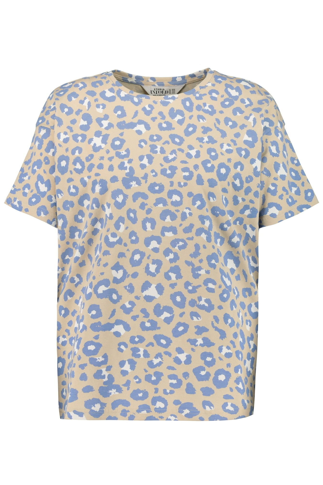 Studio Untold Marškinėliai melsvai pilka / smėlio spalva / balta
