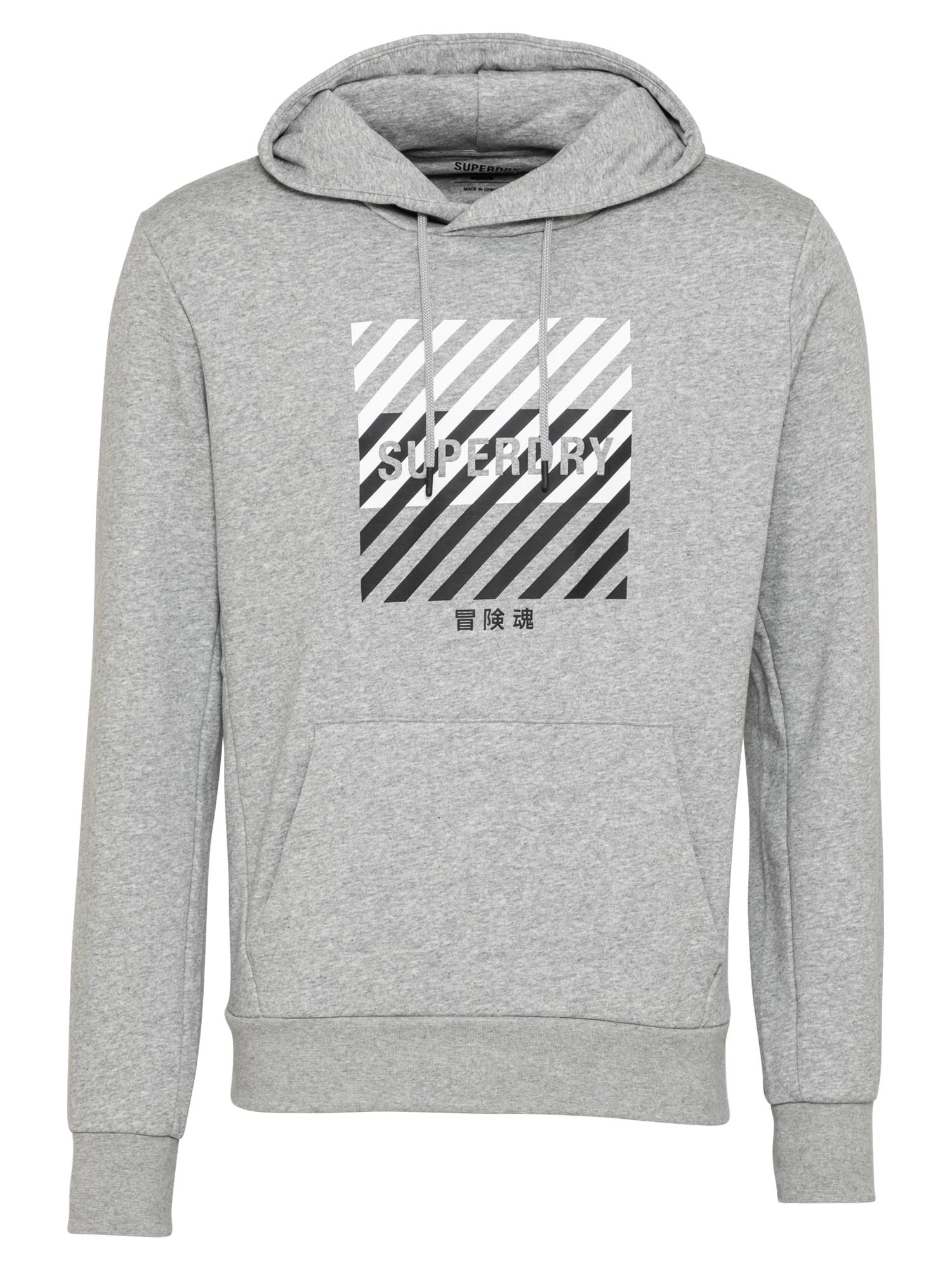 Superdry Sportinio tipo megztinis margai pilka / balta / juoda