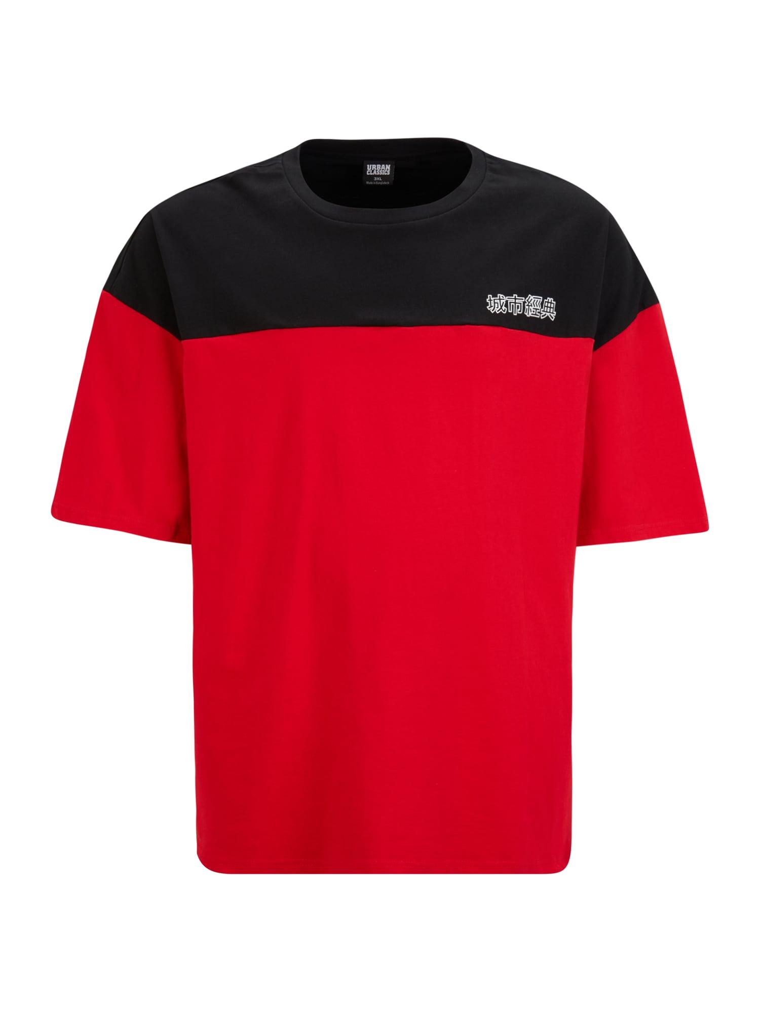 Urban Classics Plus Size Marškinėliai raudona / juoda