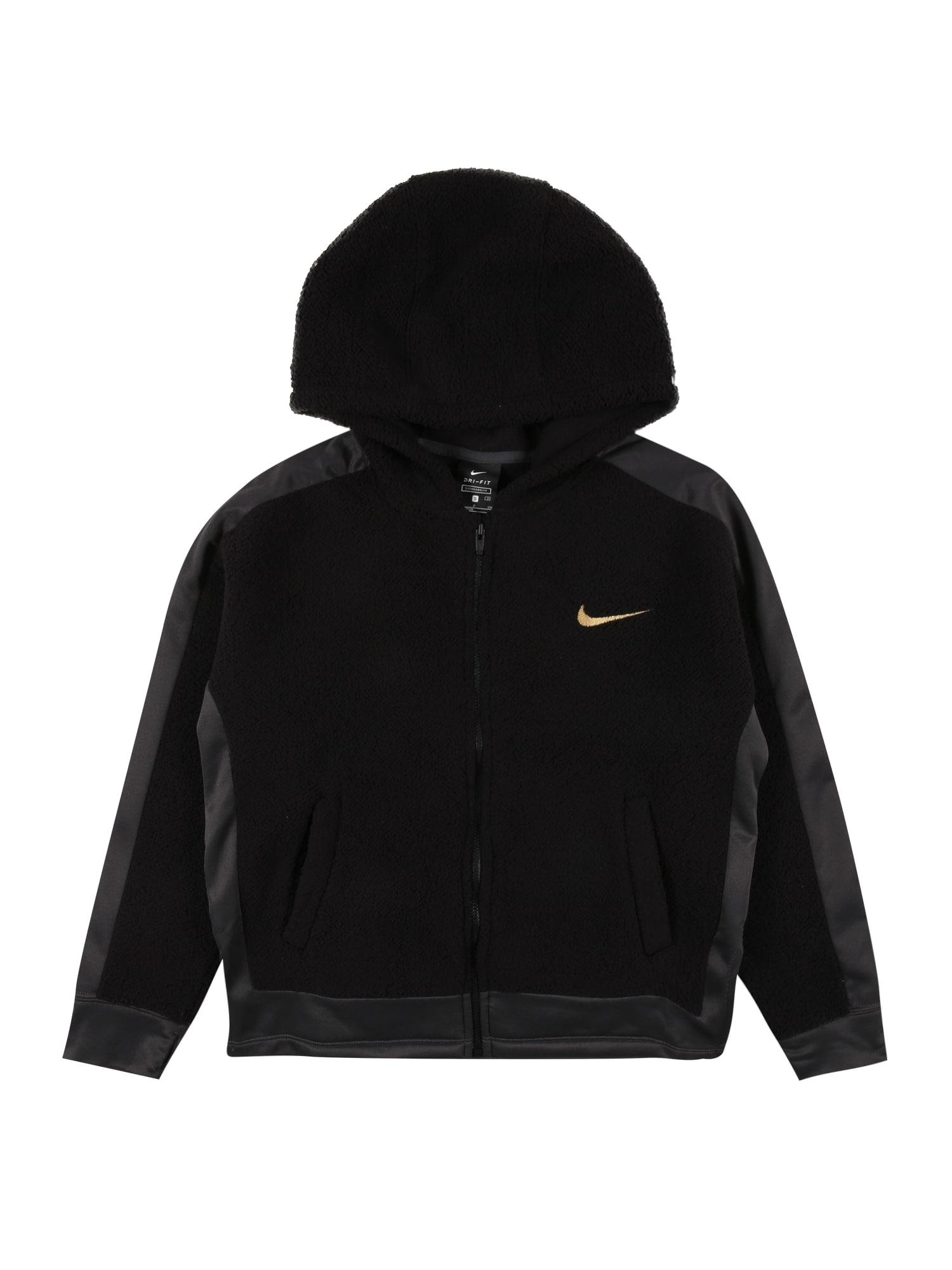 NIKE Sportinis džemperis juoda / geltona