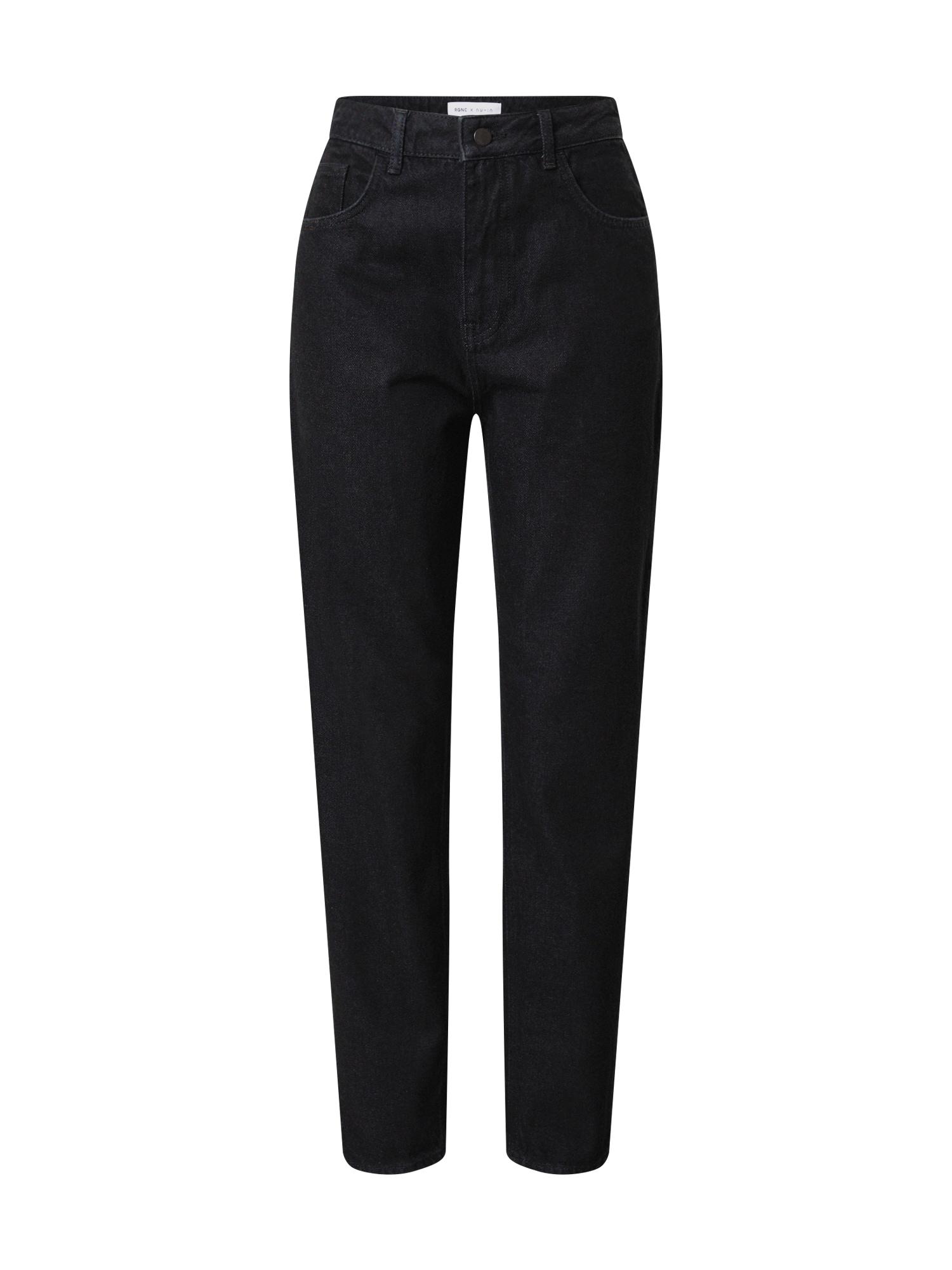 NU-IN Džinsai juodo džinso spalva