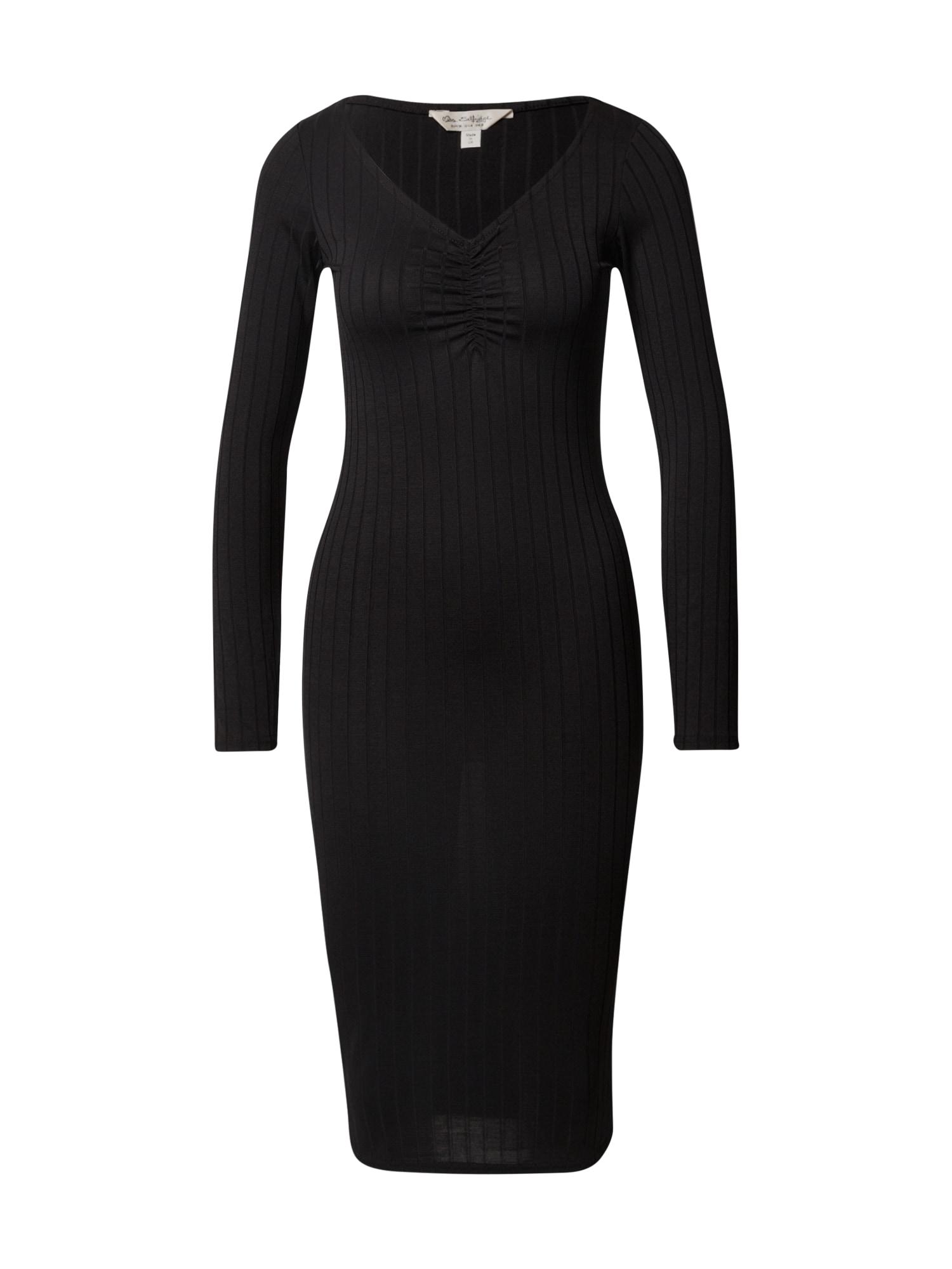 Miss Selfridge Suknelė juoda