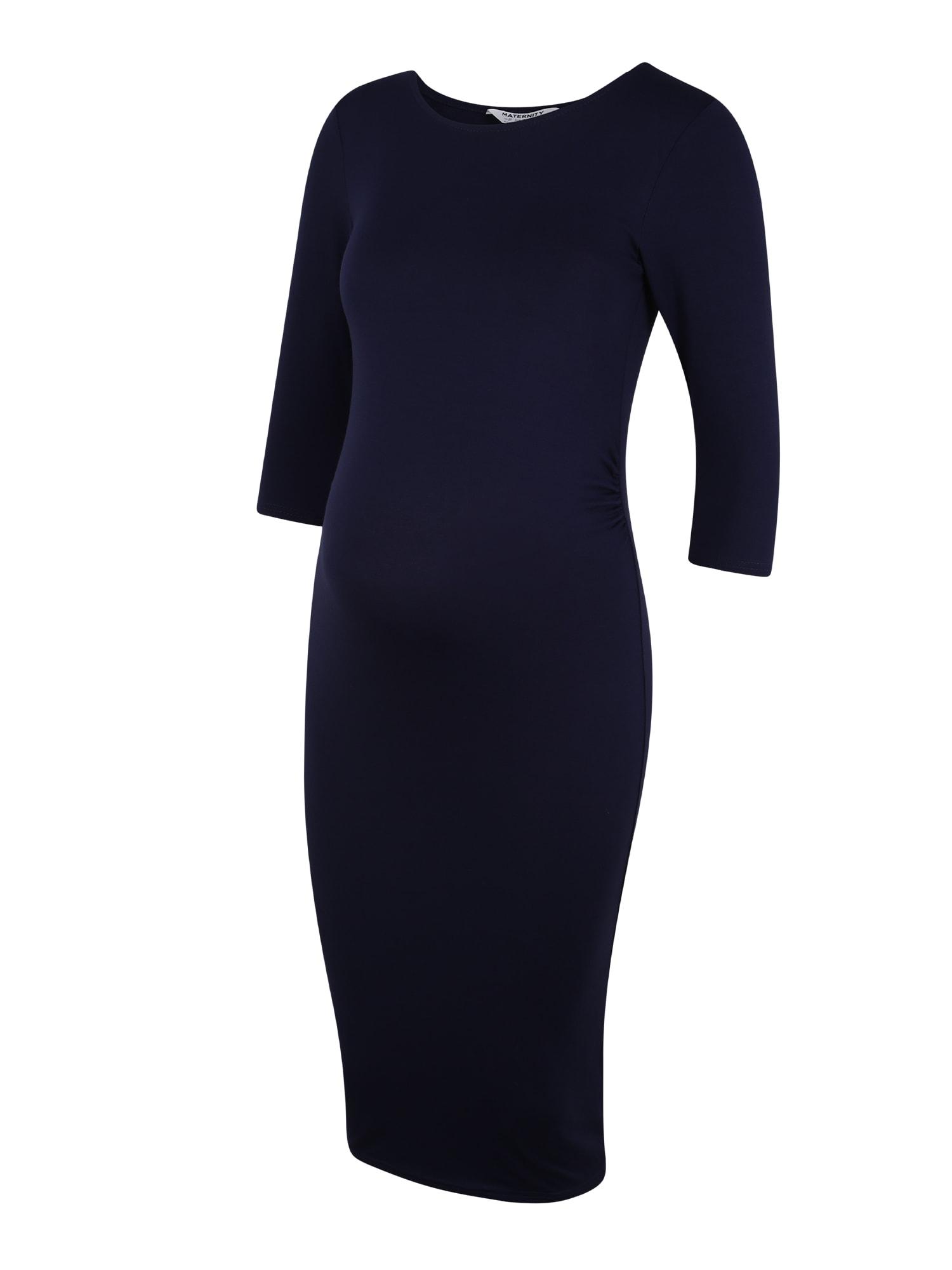 Dorothy Perkins Maternity Suknelė tamsiai mėlyna