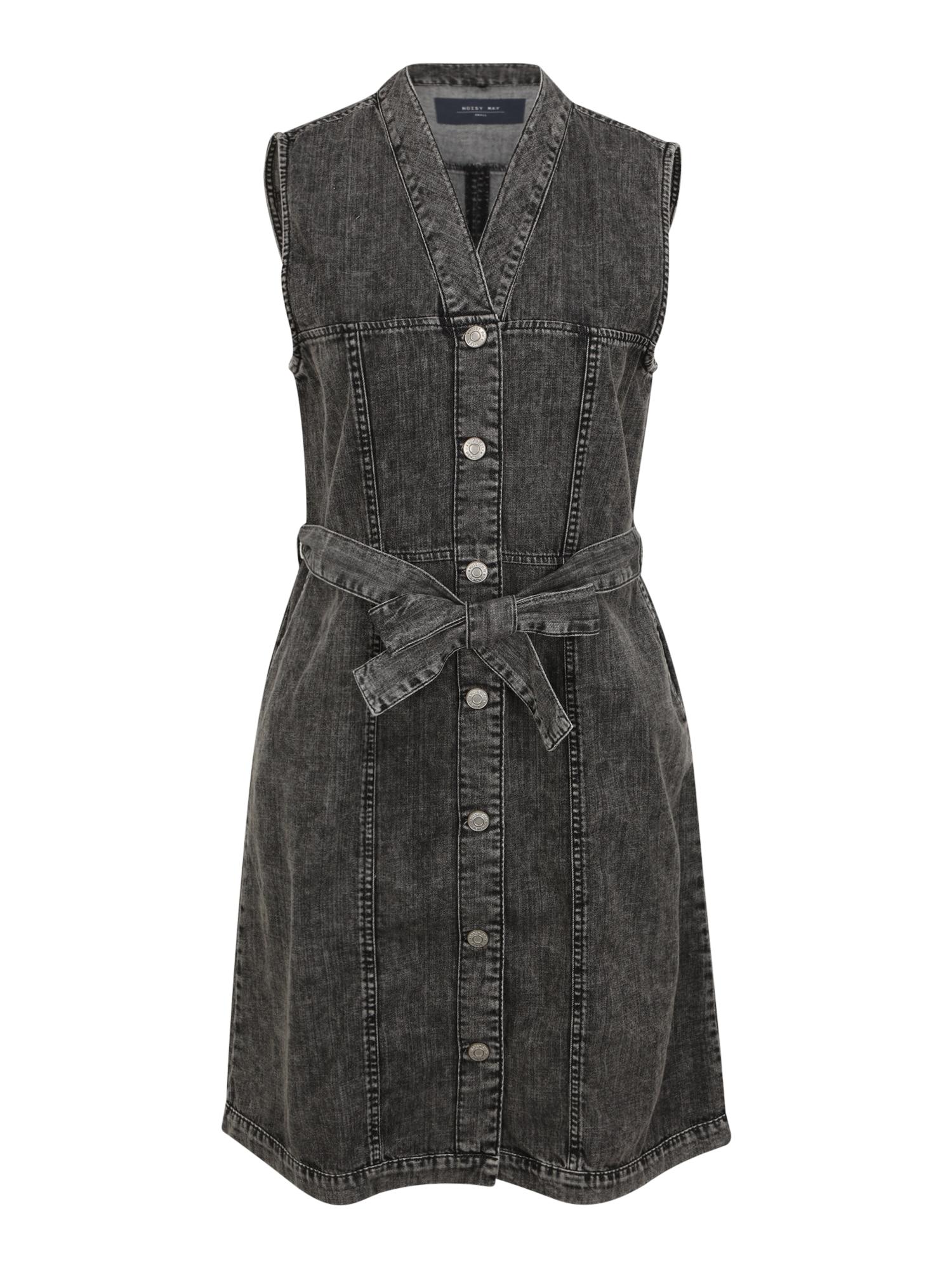Noisy May (Tall) Palaidinės tipo suknelė