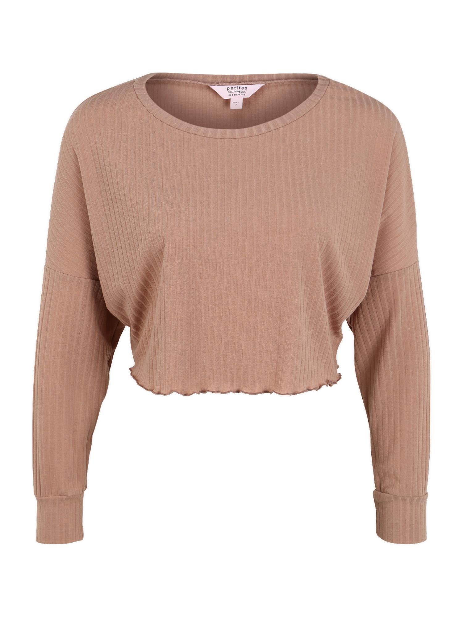 Miss Selfridge (Petite) Marškinėliai kupranugario