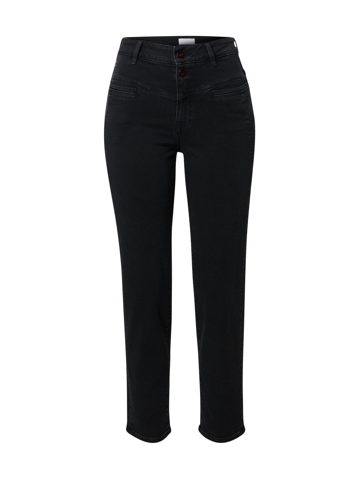 Dawn Džinsai '80s Carrot' juodo džinso spalva