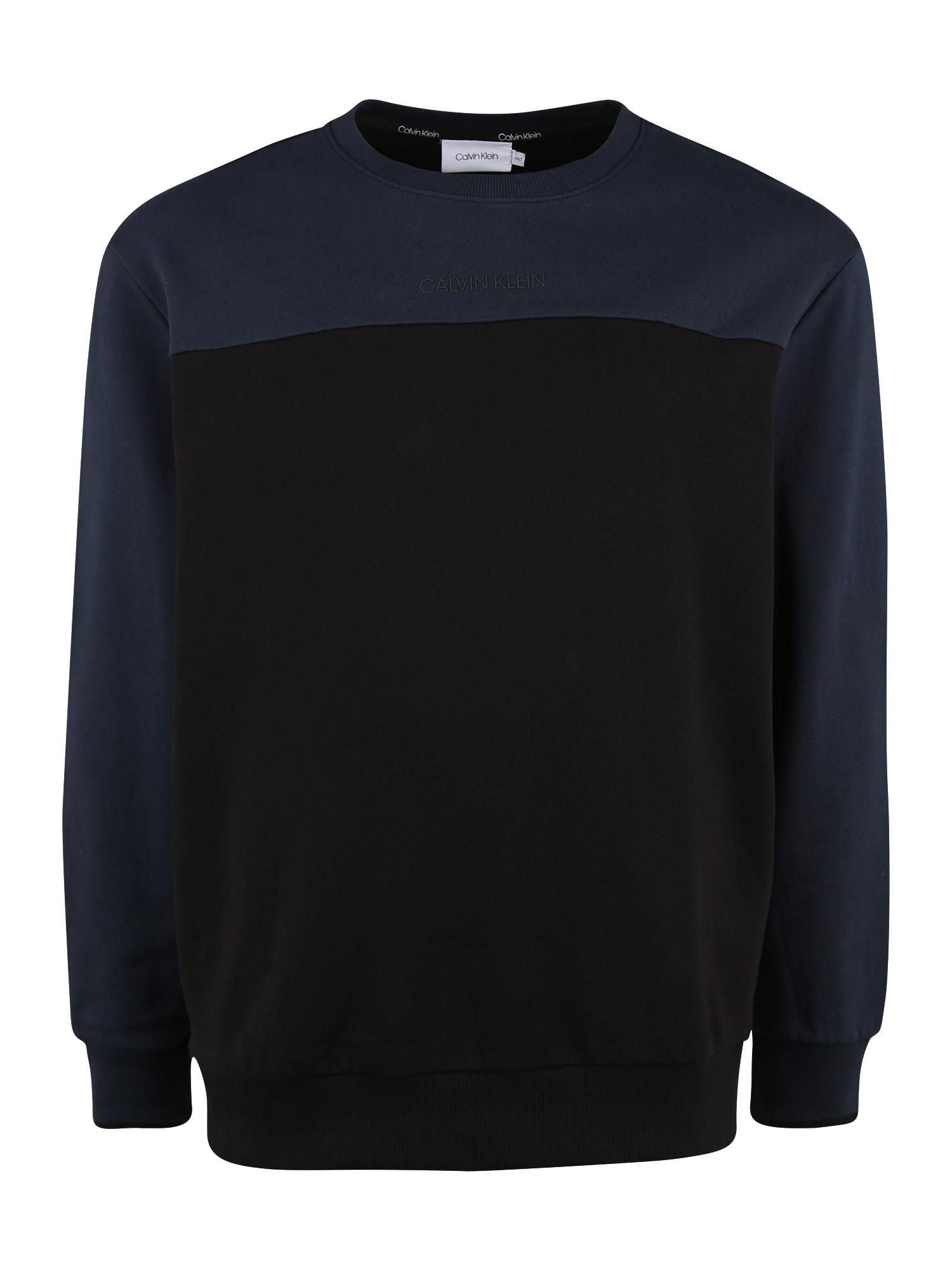 Calvin Klein Megztinis be užsegimo tamsiai mėlyna / juoda