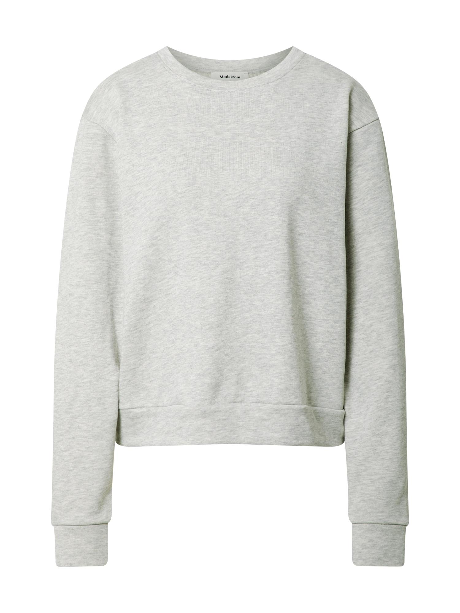 modström Megztinis be užsegimo pilka