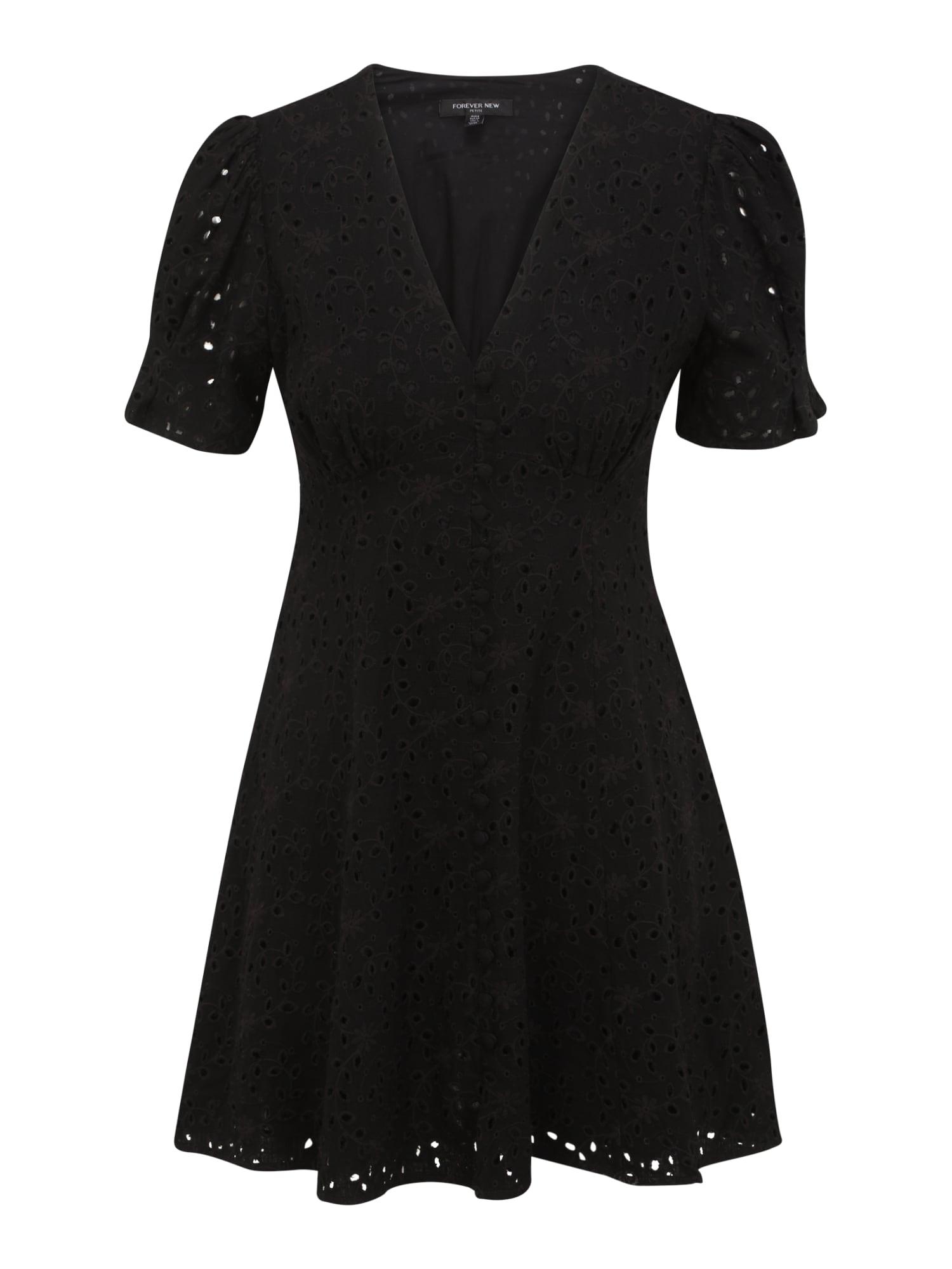 Forever New Petite Suknelė juoda