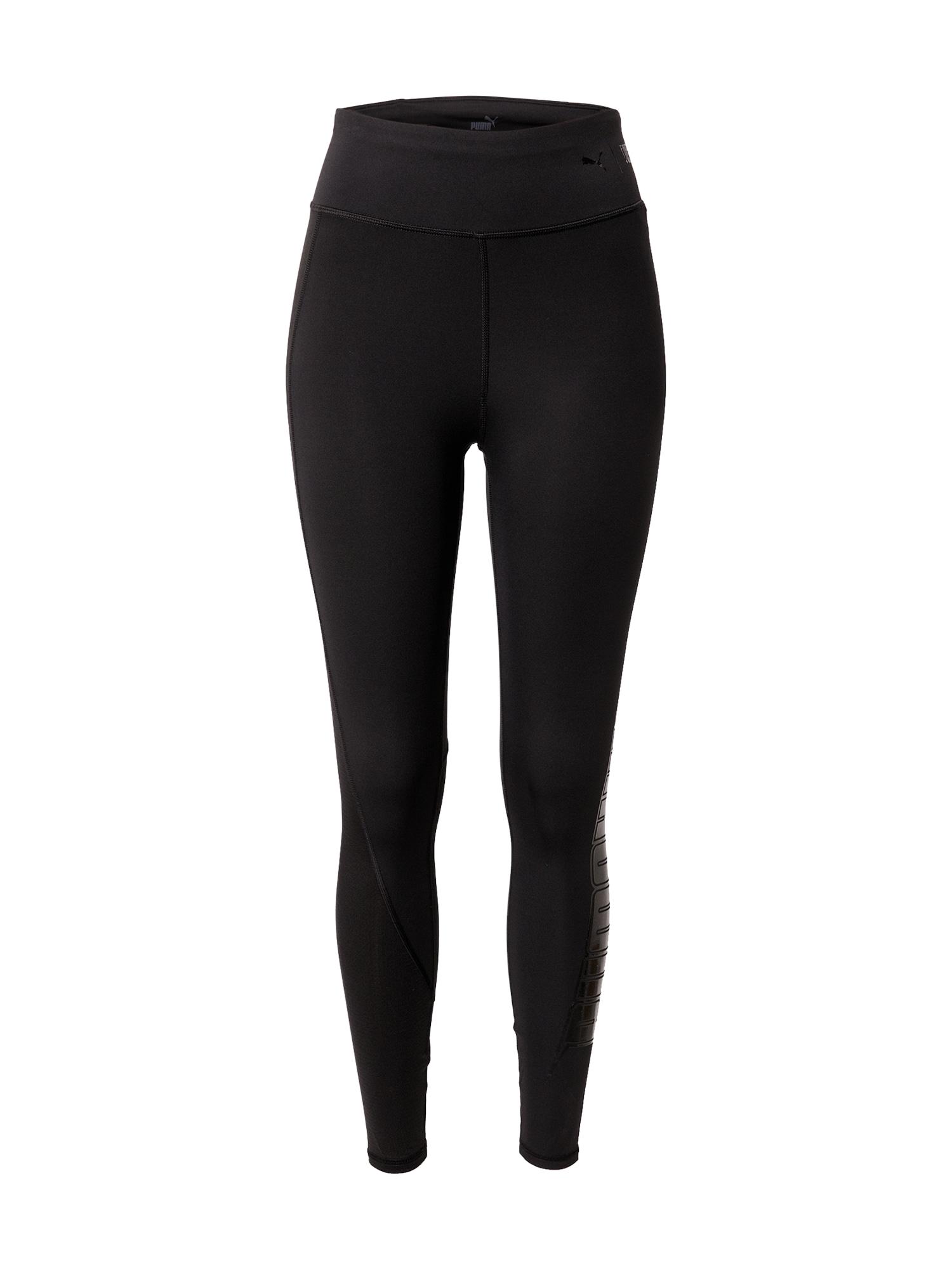 PUMA Sportovní kalhoty 'Train First Mile Mono Full'  černá