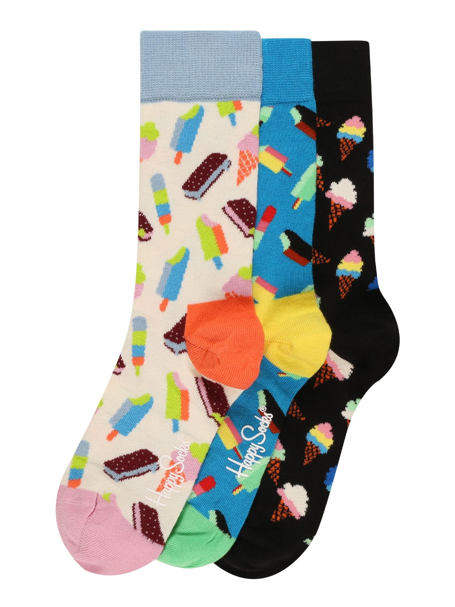 Happy Socks Kojinės dangaus žydra / nakties mėlyna / smėlio spalva / mišrios spalvos