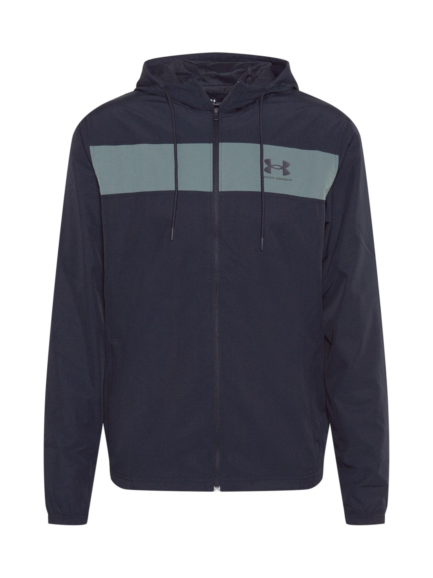 UNDER ARMOUR Džemperis treniruotėms juoda / pilka