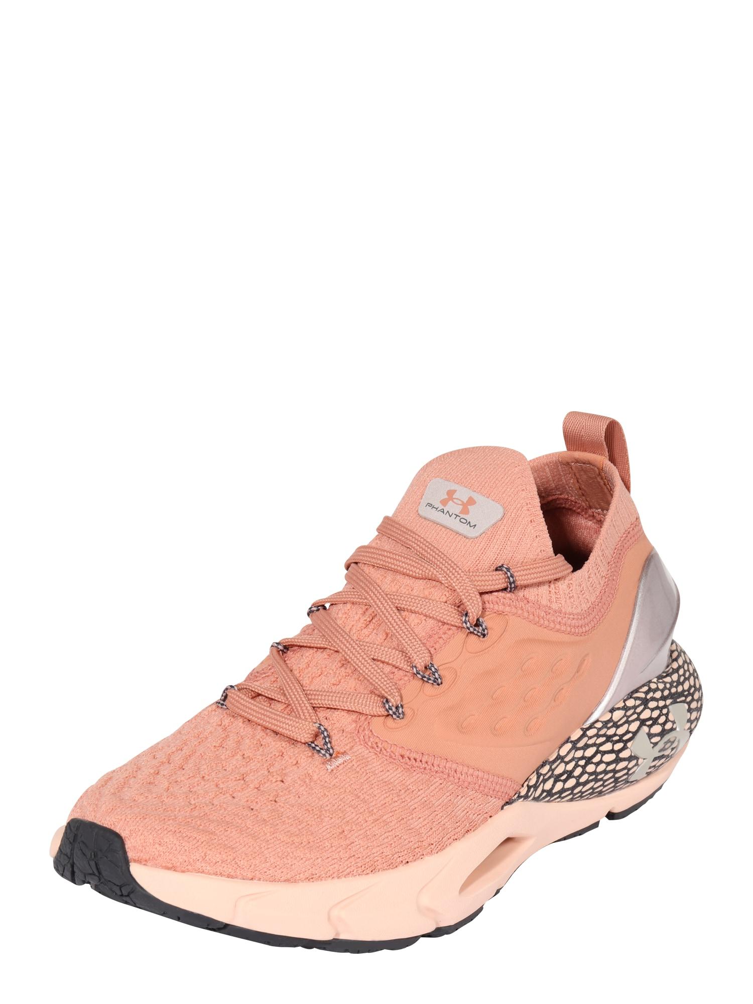 UNDER ARMOUR Sportiniai batai rožinio aukso spalva