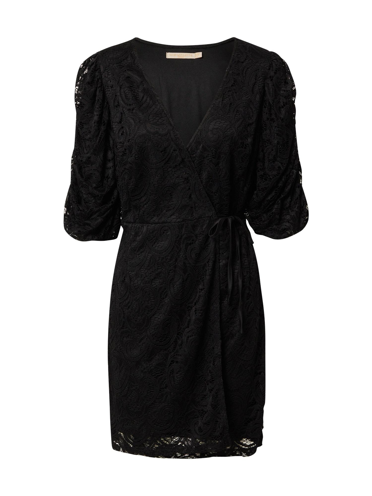 Skirt & Stiletto Kokteilinė suknelė juoda
