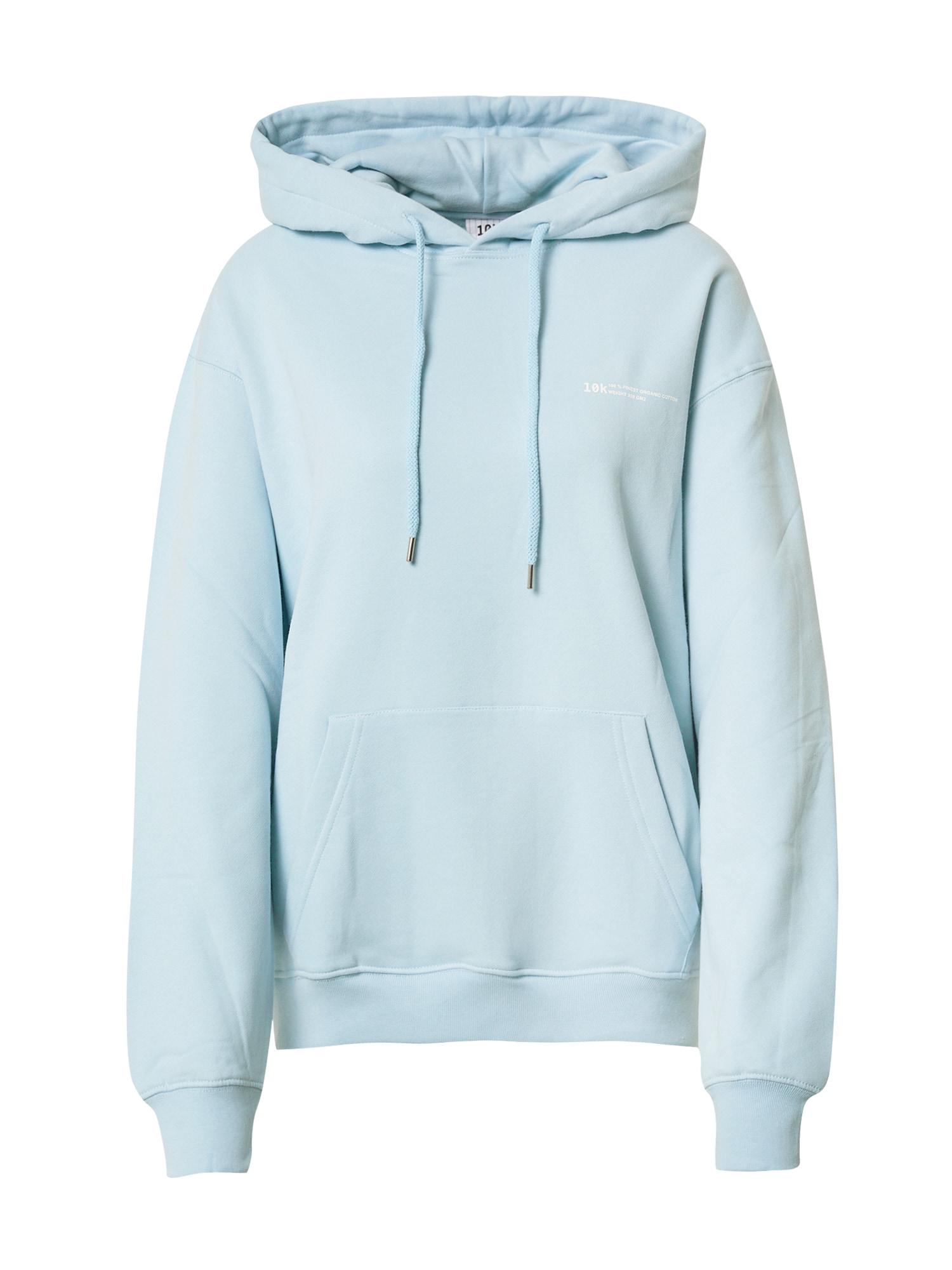 10k Megztinis be užsegimo šviesiai mėlyna