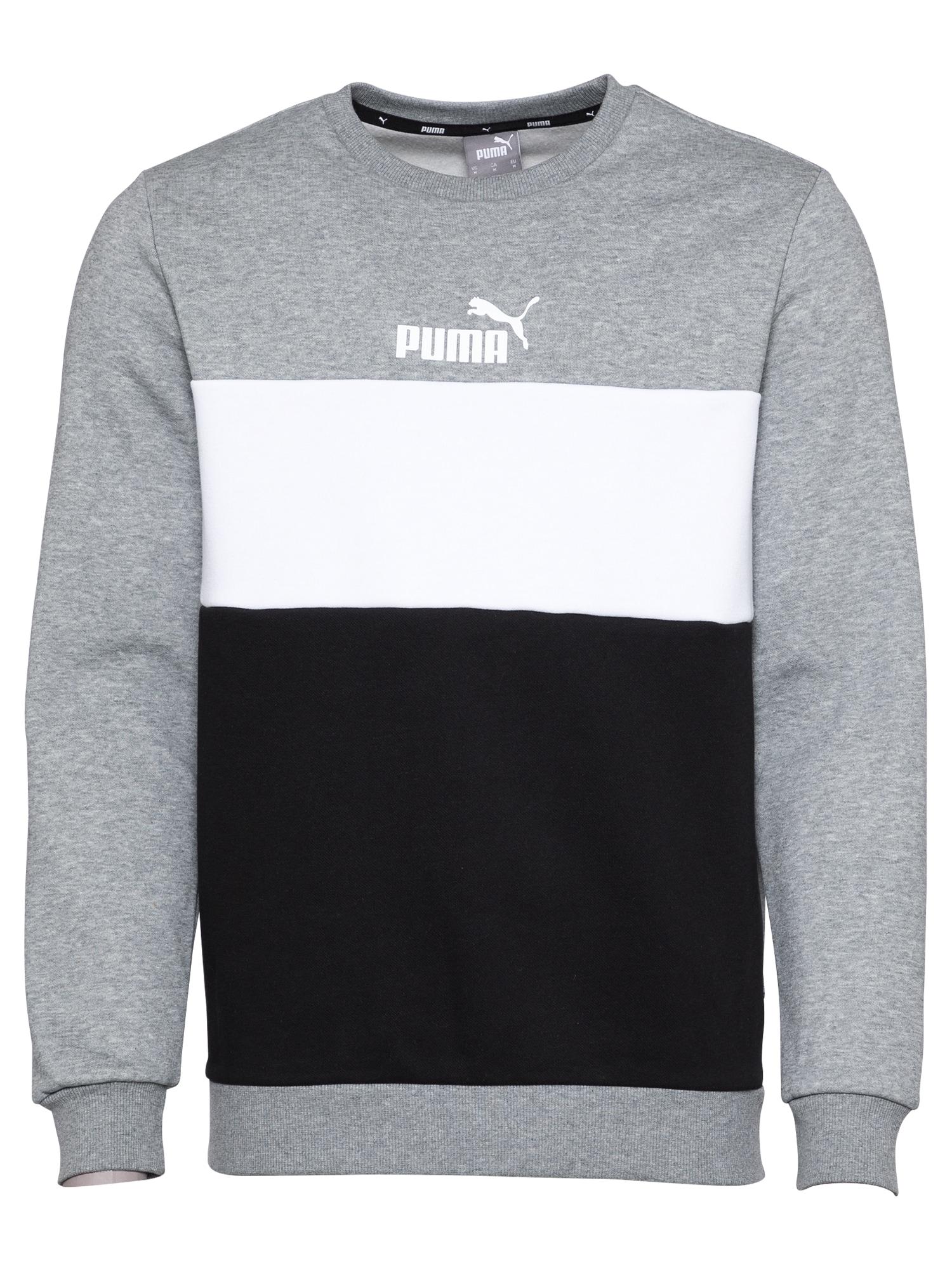 PUMA Sportinio tipo megztinis margai pilka / balkšva / juoda
