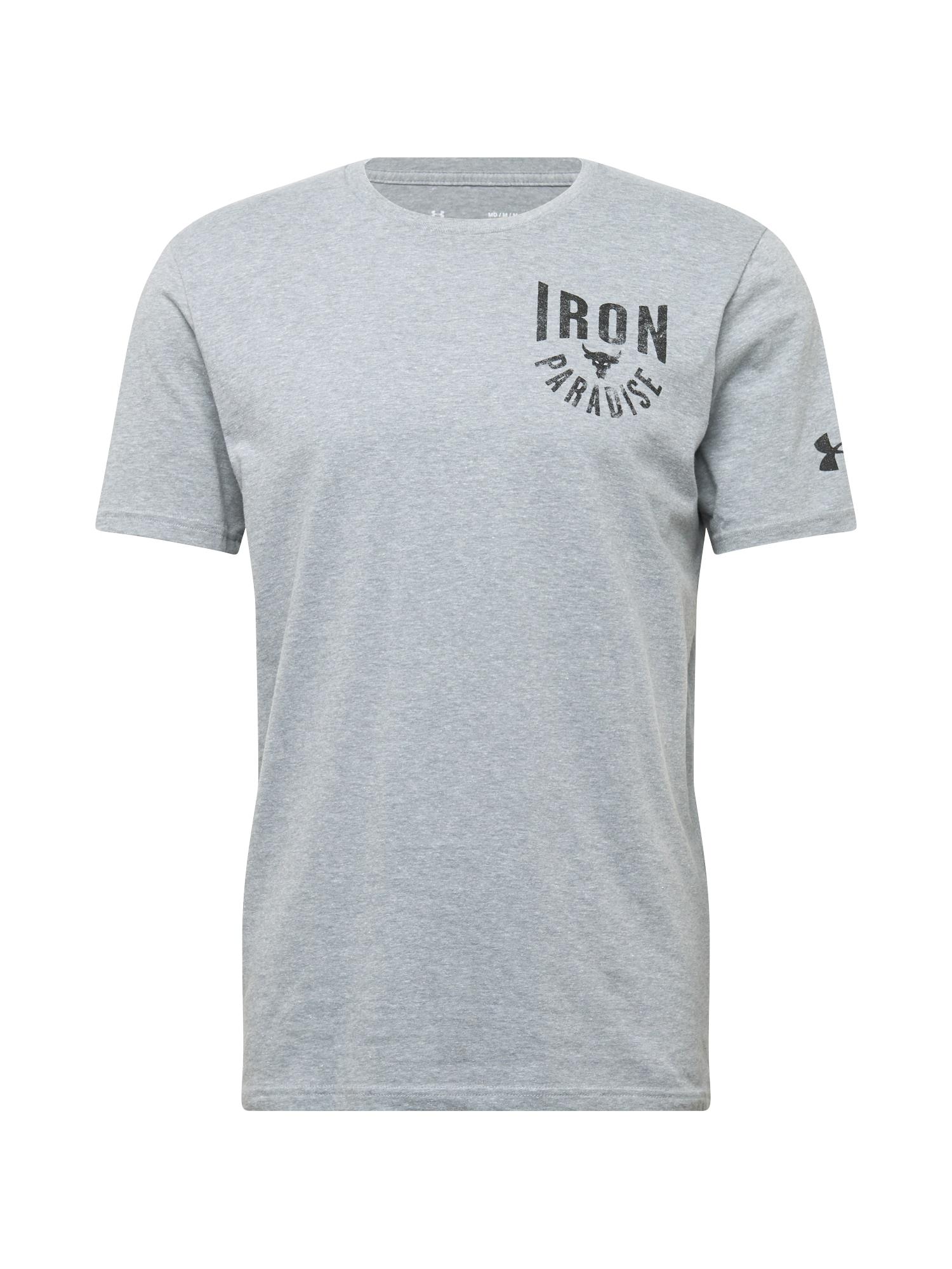 UNDER ARMOUR Funkční tričko  šedá / černá