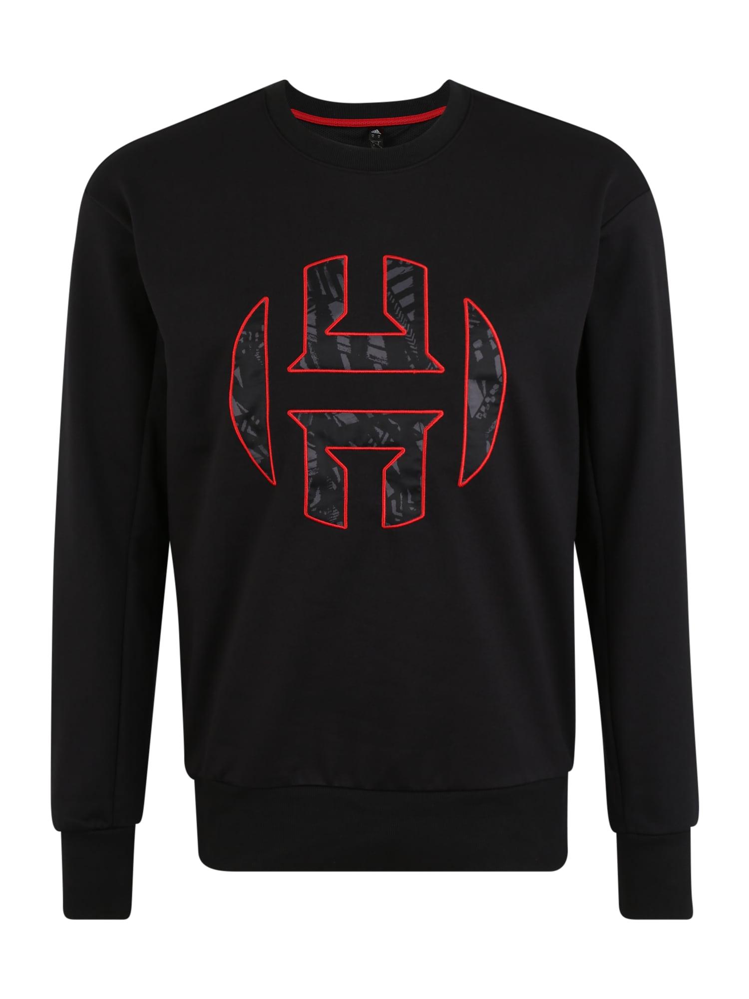 ADIDAS PERFORMANCE Sportinio tipo megztinis juoda