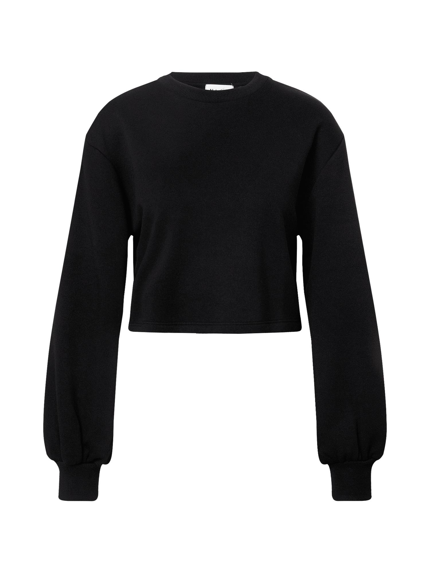 NA-KD Megztinis be užsegimo juoda