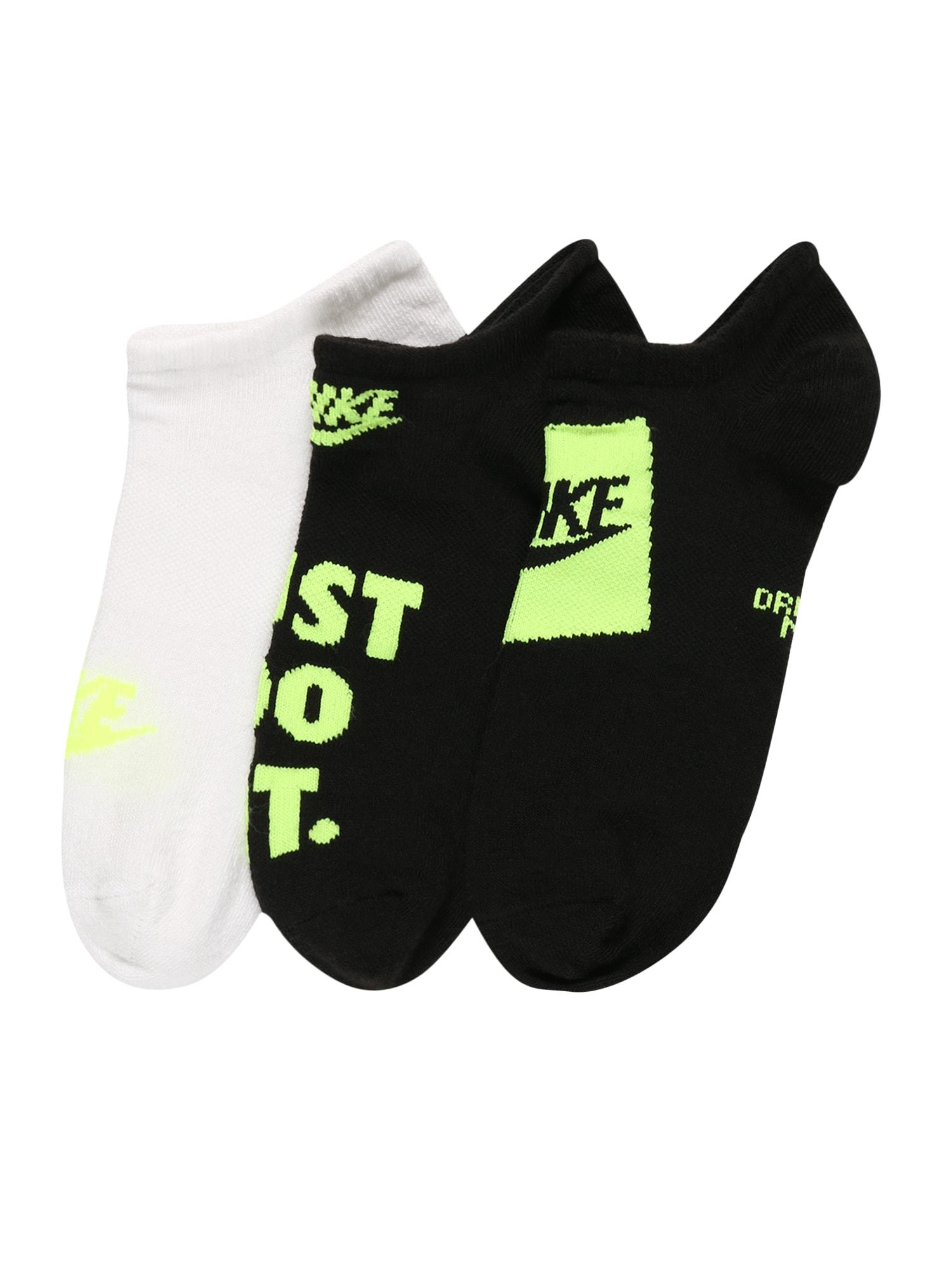 Nike Sportswear Kojinės balkšva / juoda / geltona / neoninė geltona