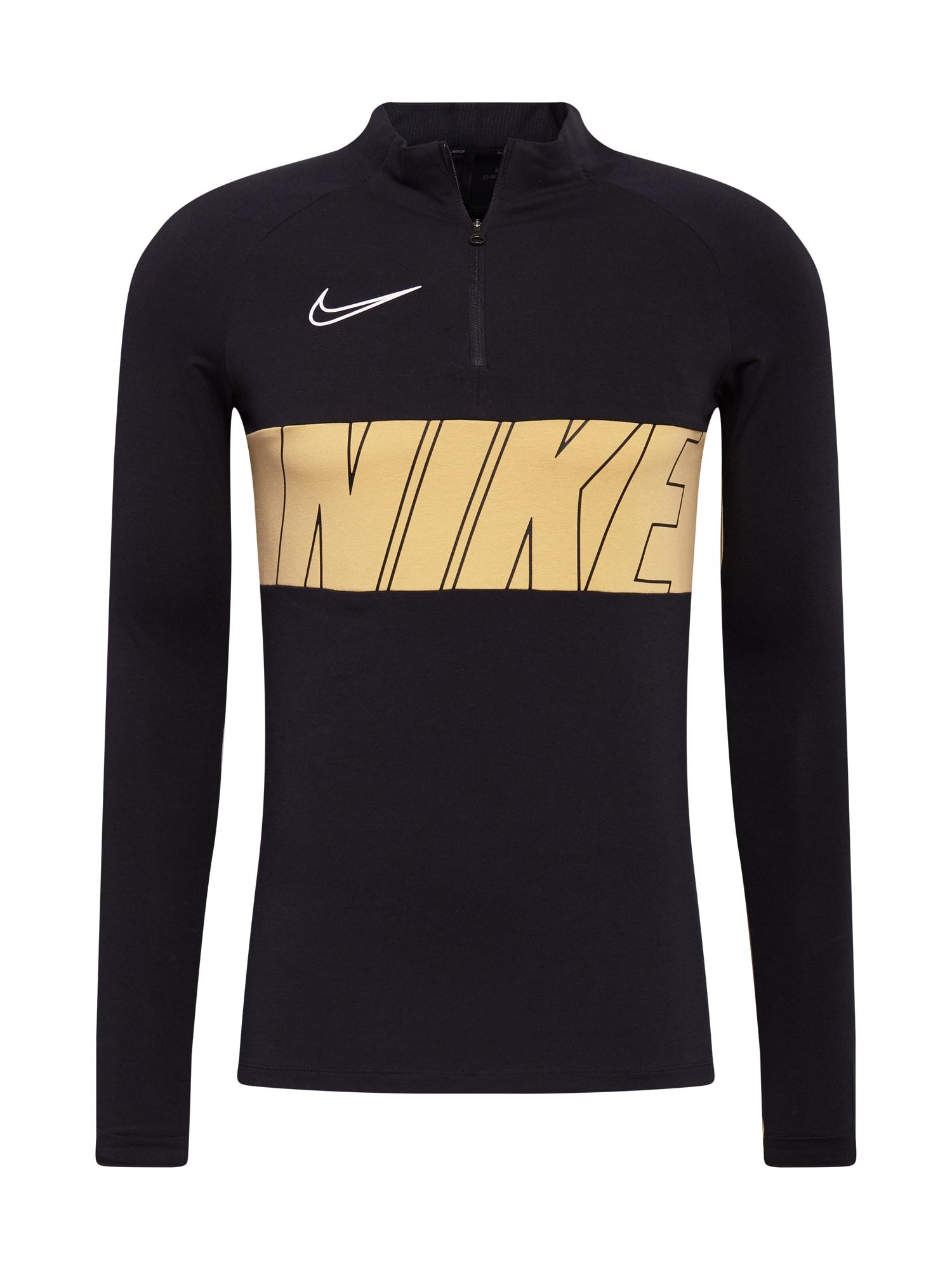 NIKE Sportinis megztinis juoda / smėlio