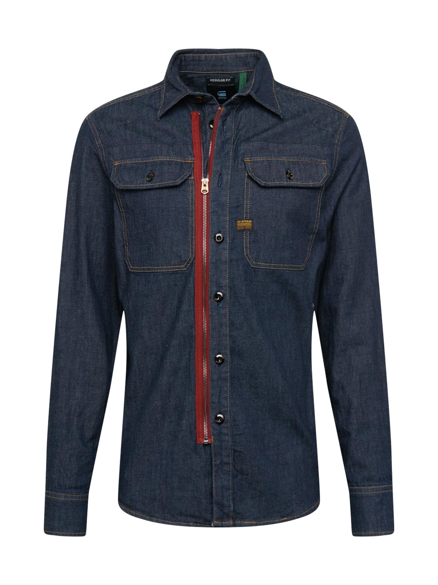G-Star RAW Marškiniai mėlyna