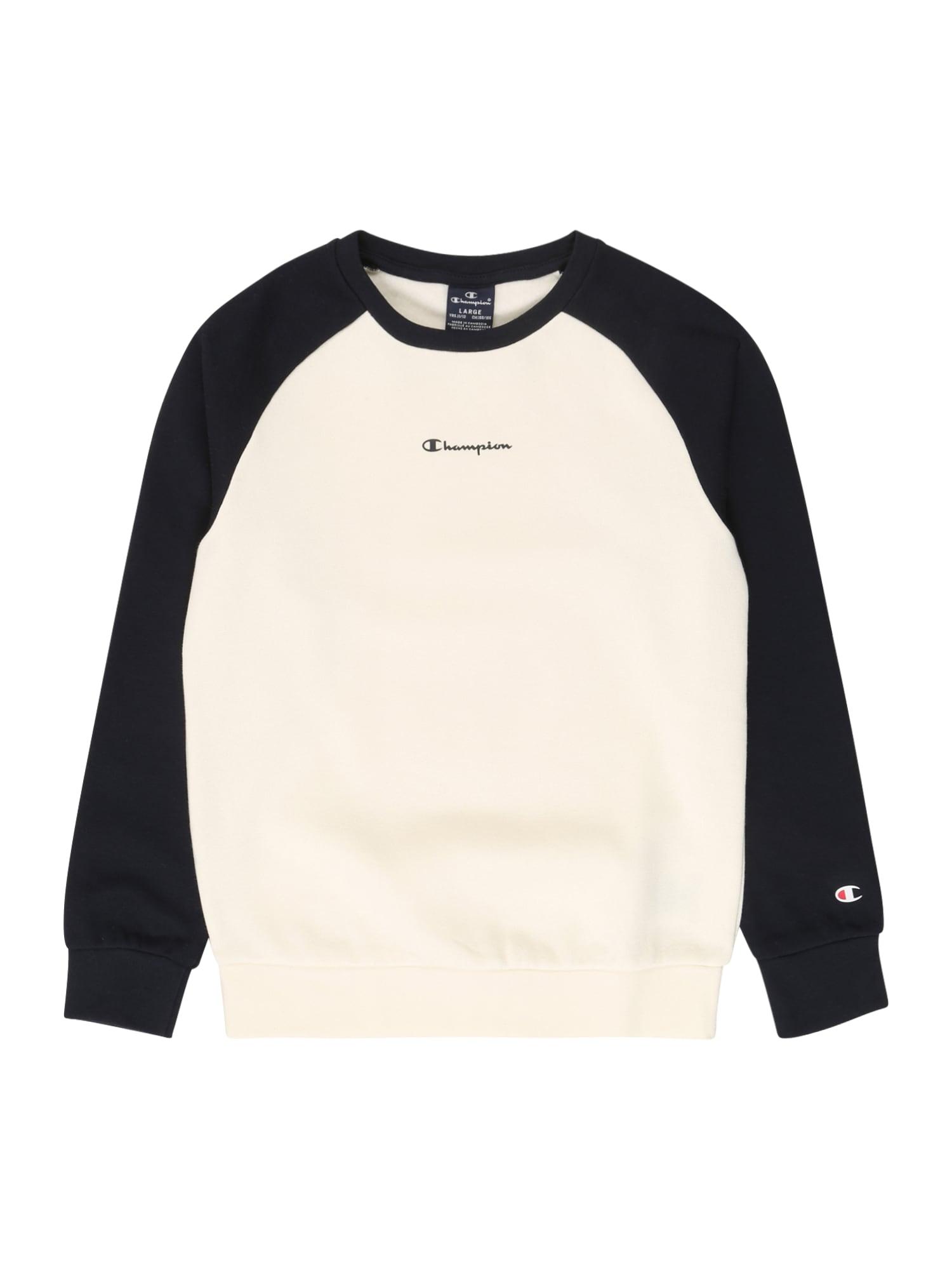 Champion Authentic Athletic Apparel Megztinis be užsegimo juoda / balkšva