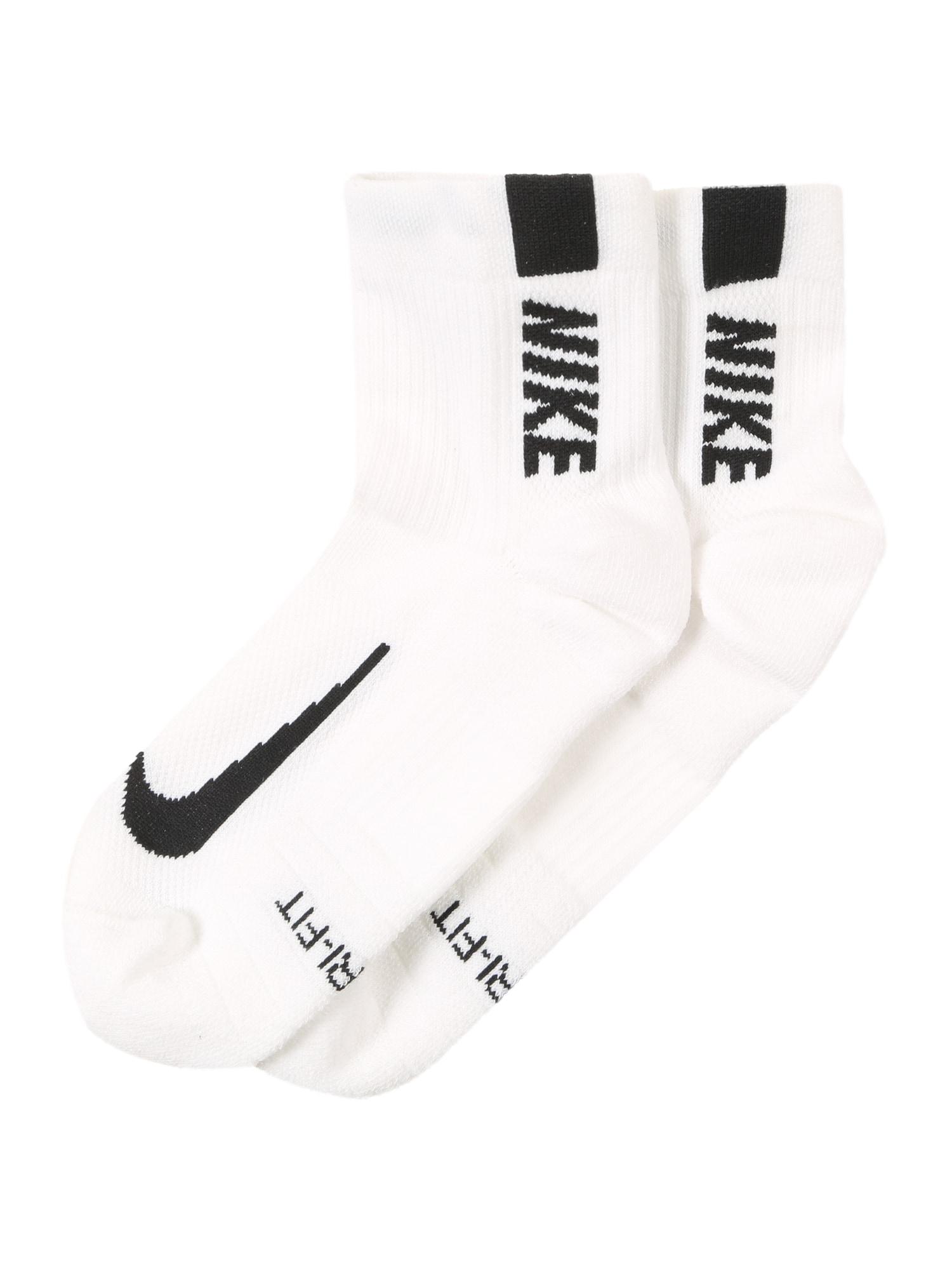 NIKE Sportinės kojinės