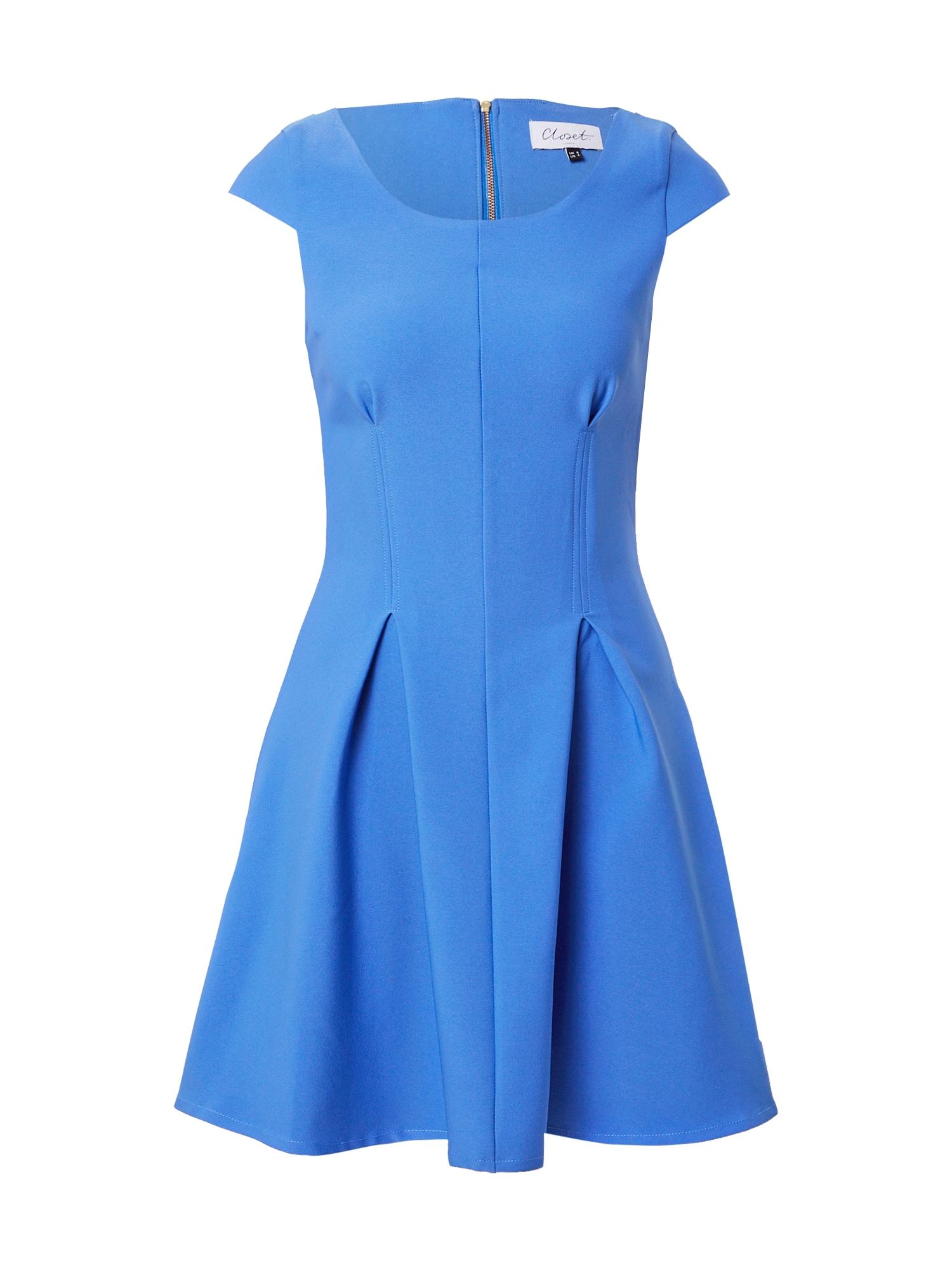 Closet London Kokteilinė suknelė dangaus žydra