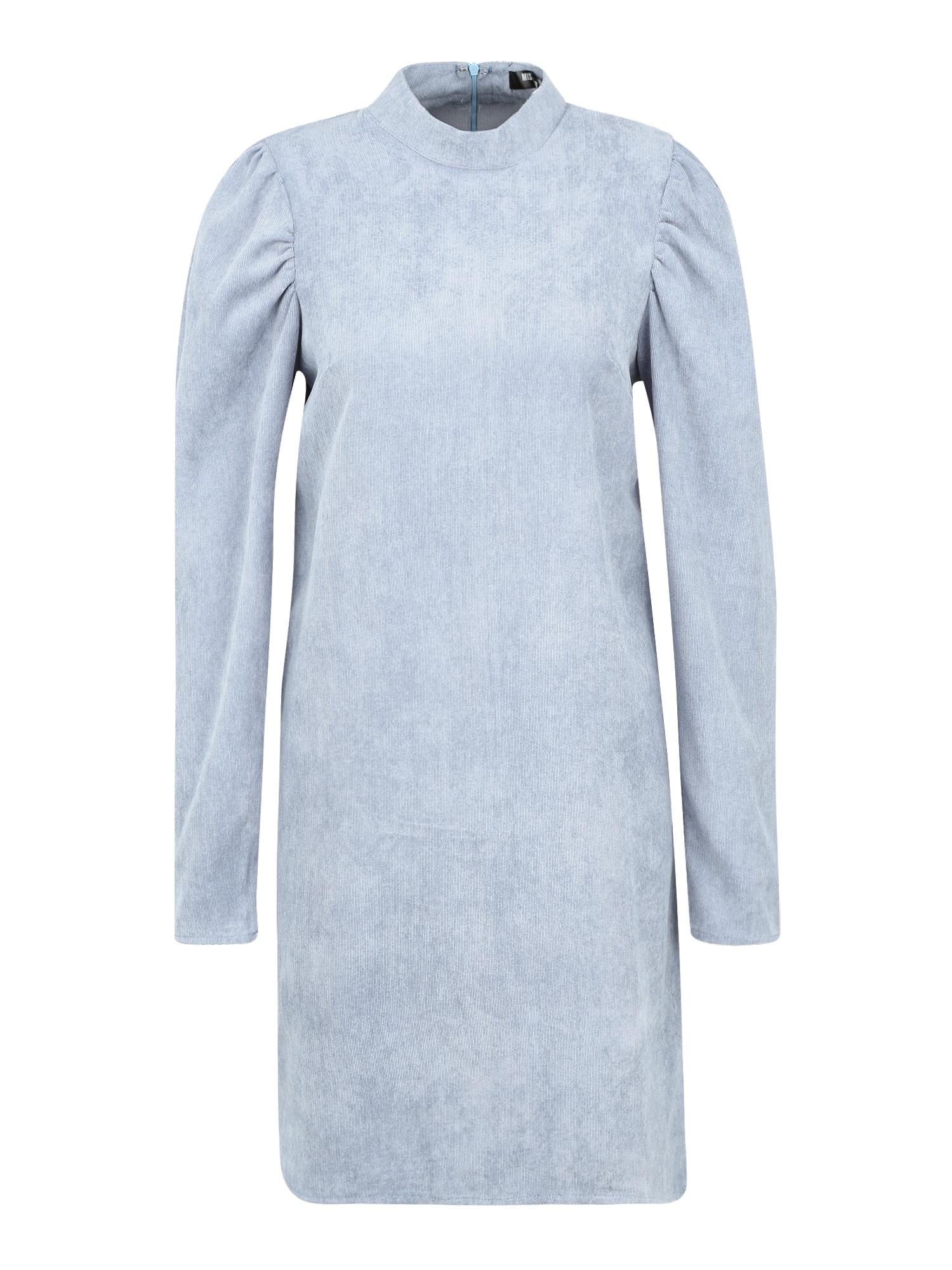 Missguided (Tall) Suknelė šviesiai mėlyna