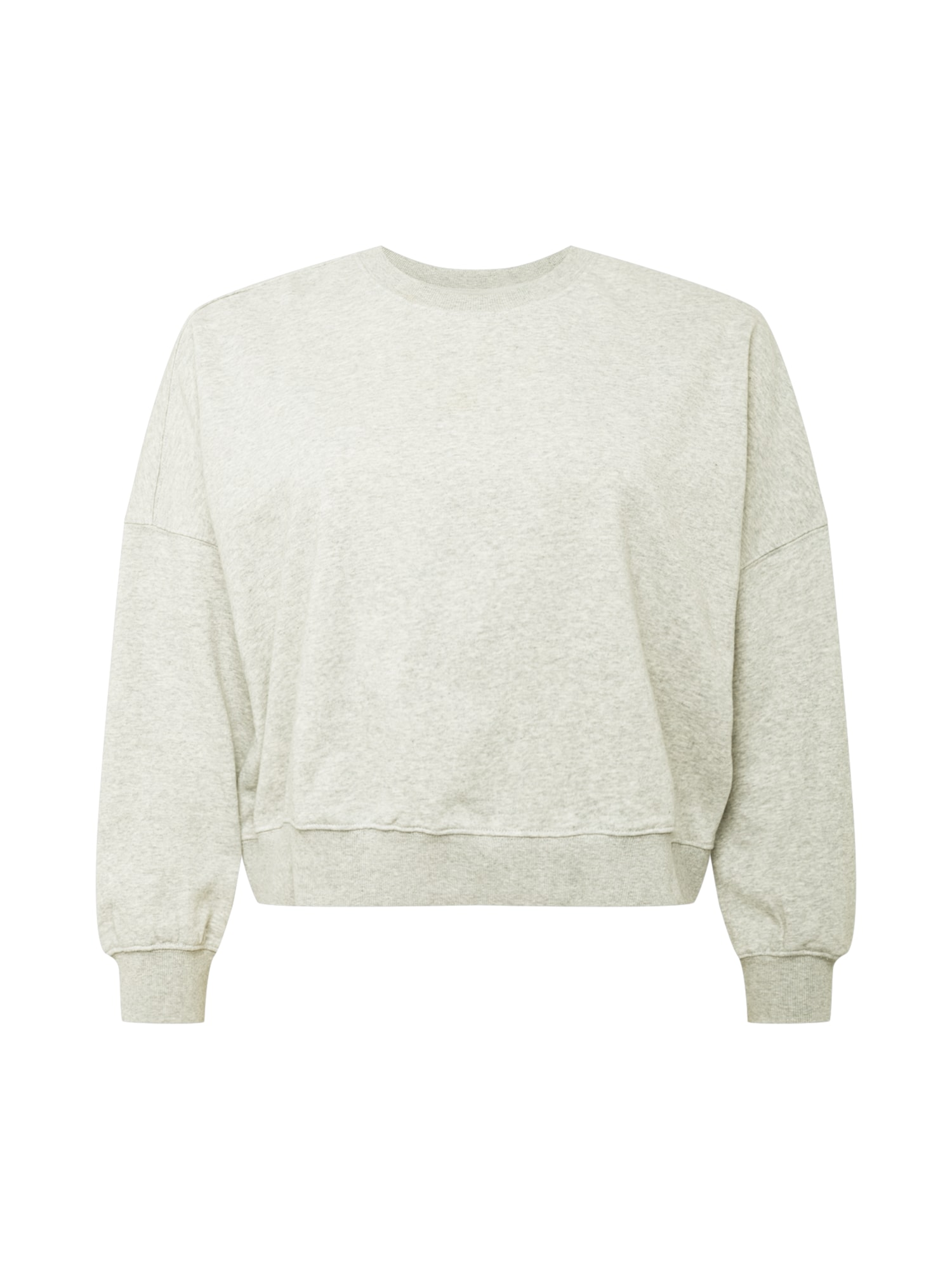 Cotton On Curve Megztinis be užsegimo pilka