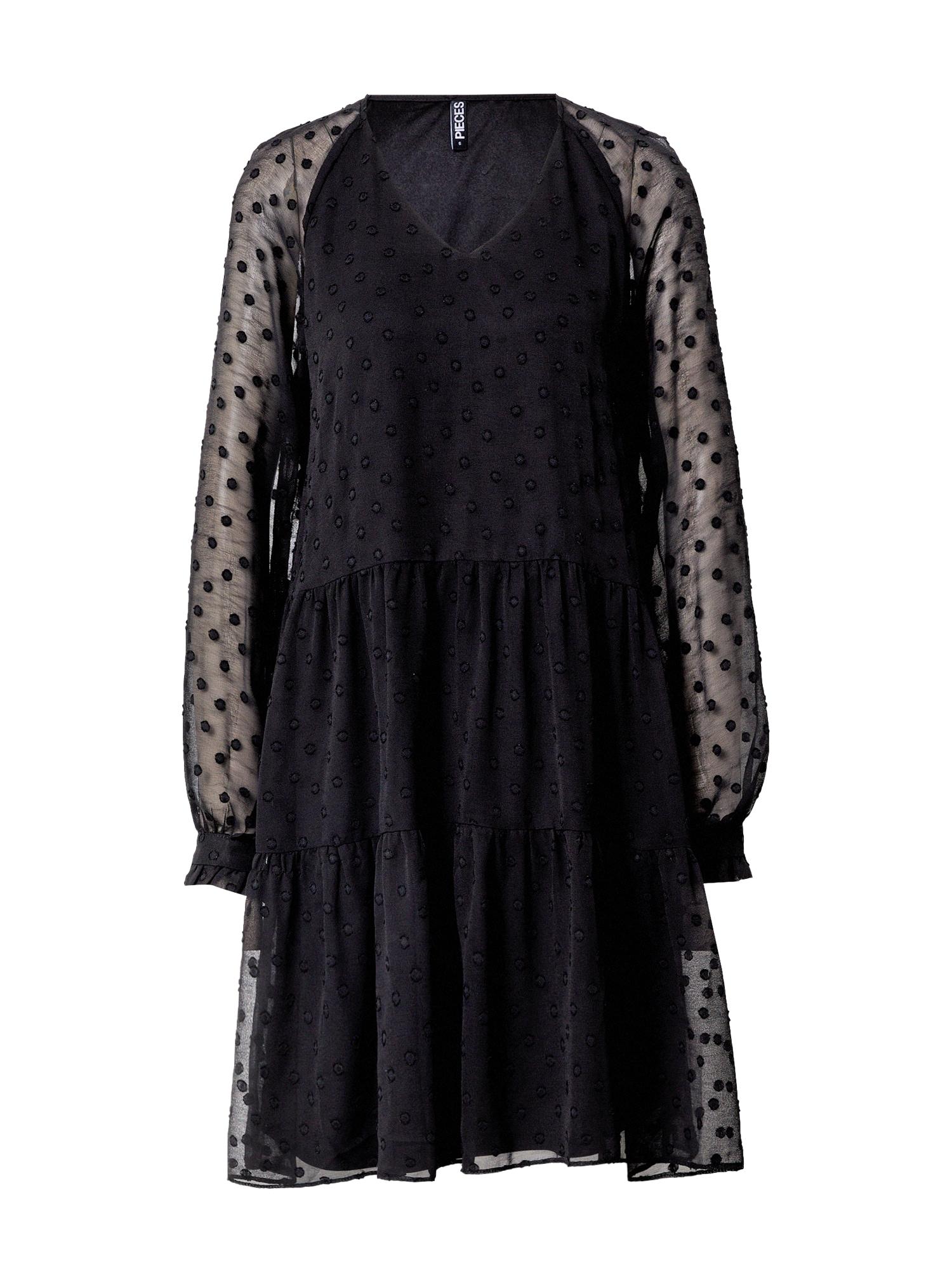 Pieces (Tall) Kokteilinė suknelė