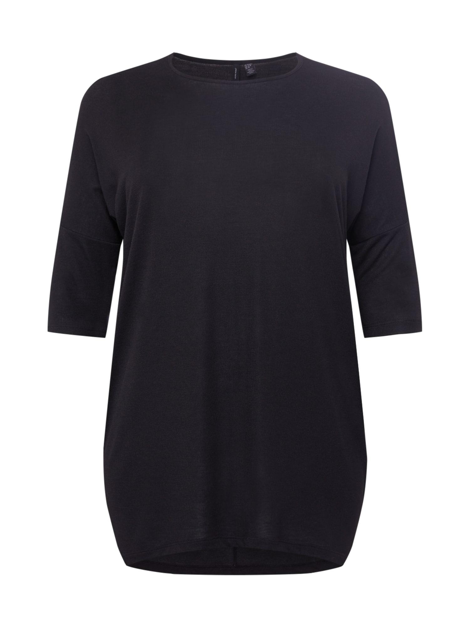 Vero Moda Curve Marškinėliai