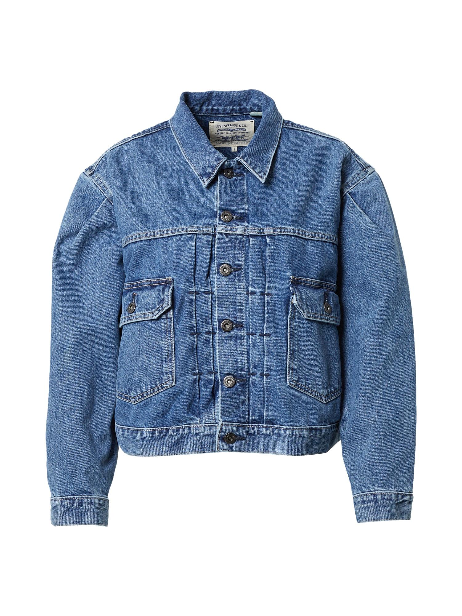 Levi's Made & Crafted Demisezoninė striukė 'SUNRAY' tamsiai (džinso) mėlyna