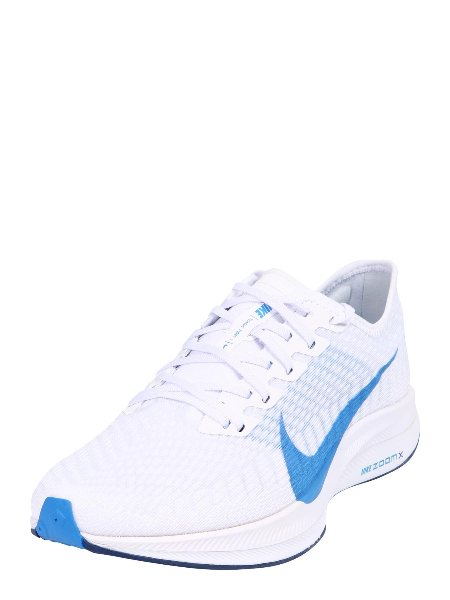 NIKE Sportovní boty ' Zoom Pegasus Turbo 2'  šedá / bílá / modrá