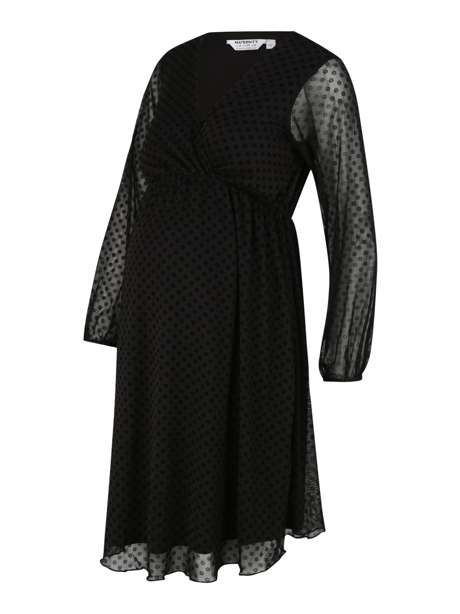 Dorothy Perkins Maternity Suknelė juoda