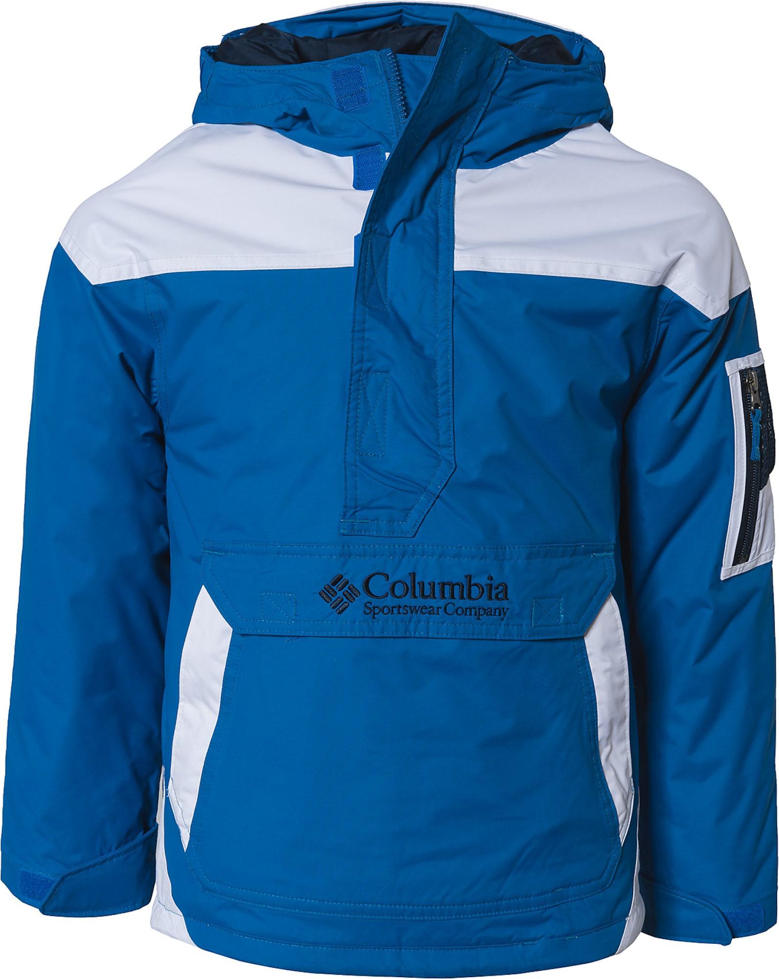 COLUMBIA Laisvalaikio striukė tamsiai mėlyna / šviesiai mėlyna / balta