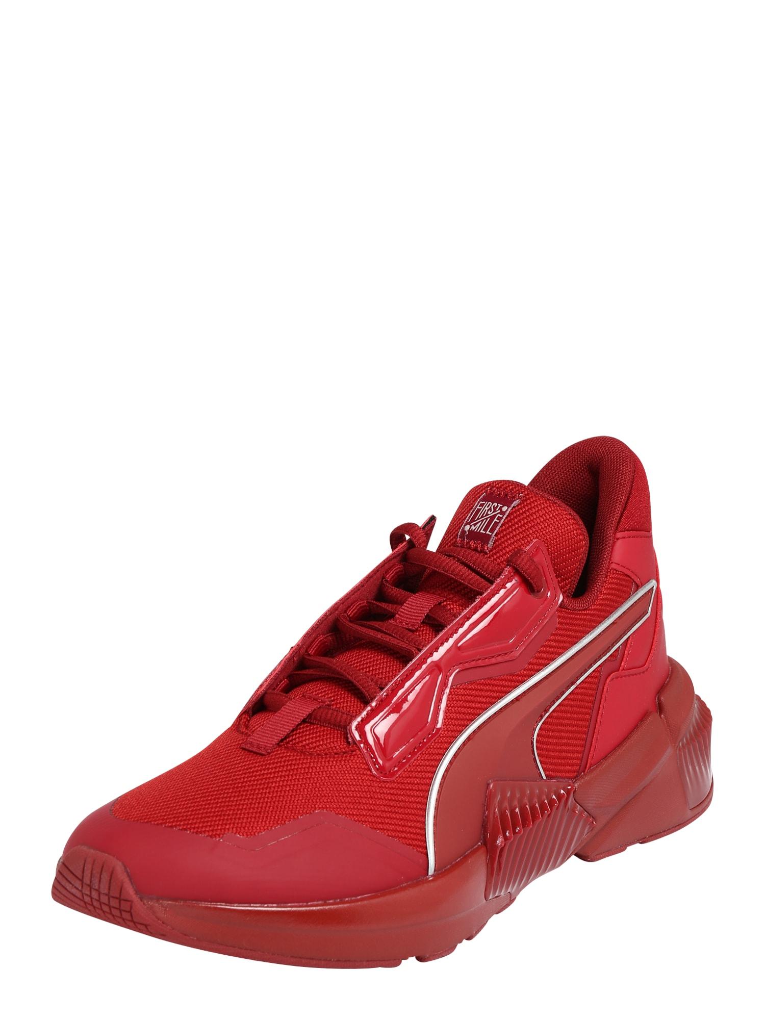 PUMA Sportiniai batai
