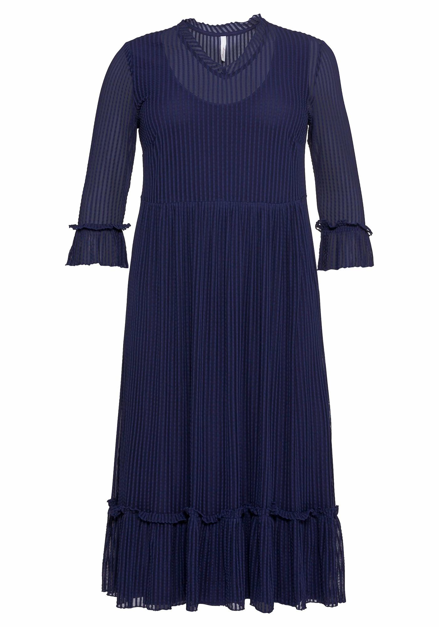 SHEEGO Kokteilinė suknelė tamsiai mėlyna