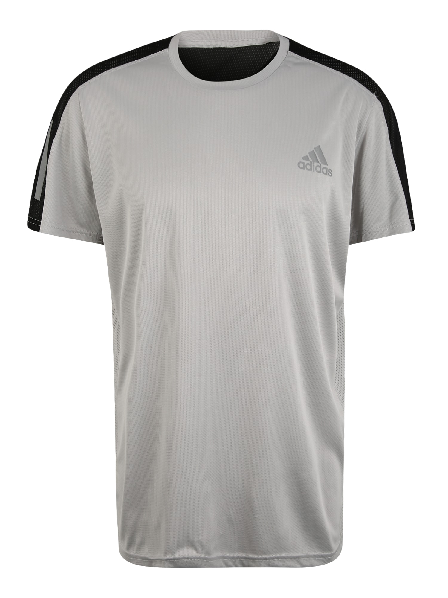 ADIDAS PERFORMANCE Sportiniai marškinėliai
