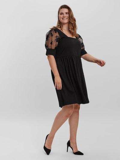 Sukienka koktajlowa 'Sadie'