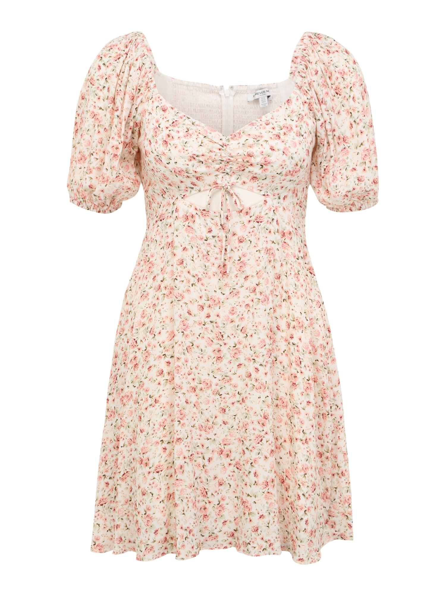 Forever New Petite Vasarinė suknelė