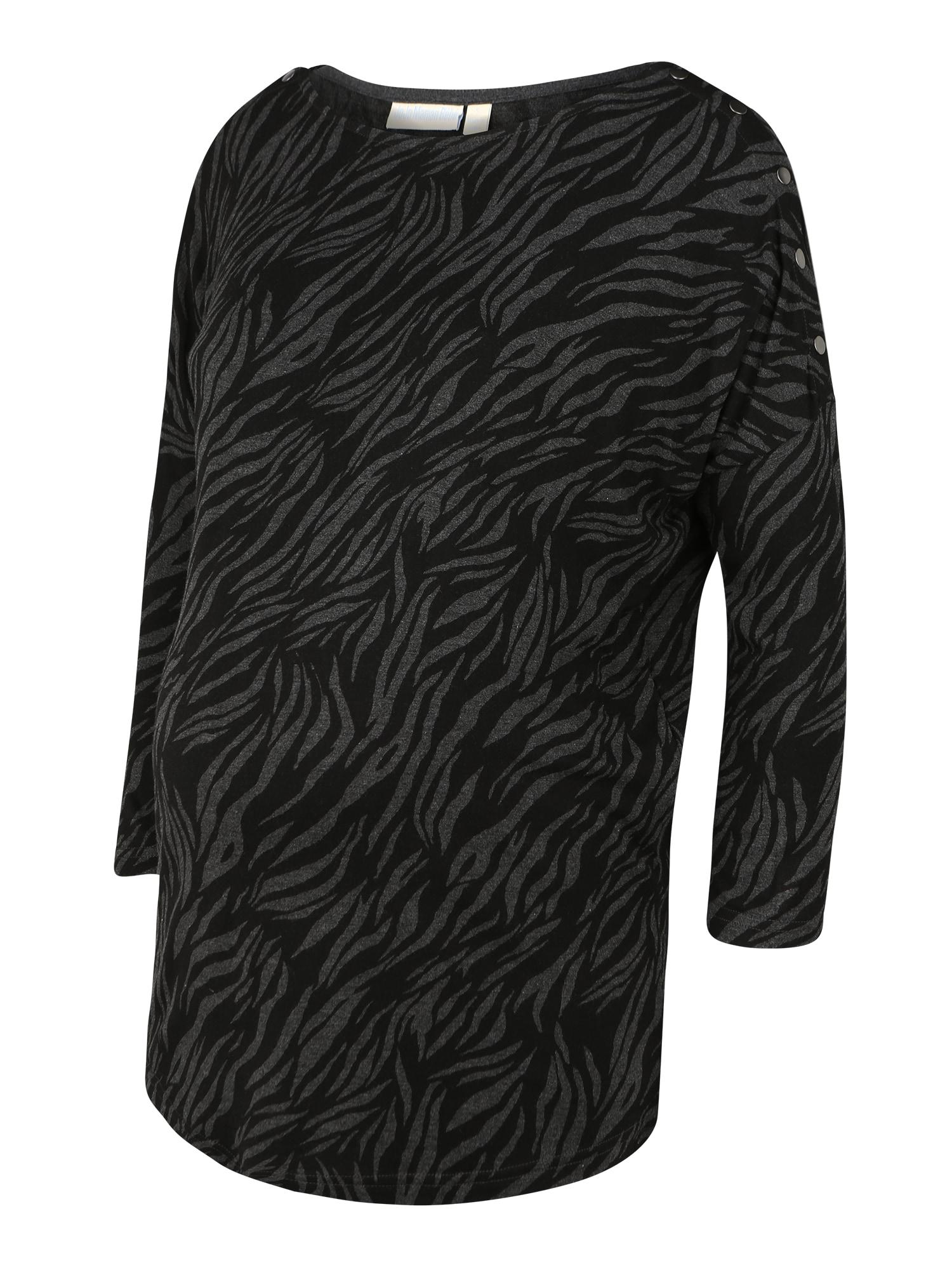 JoJo Maman Bébé Marškinėliai tamsiai pilka / antracito