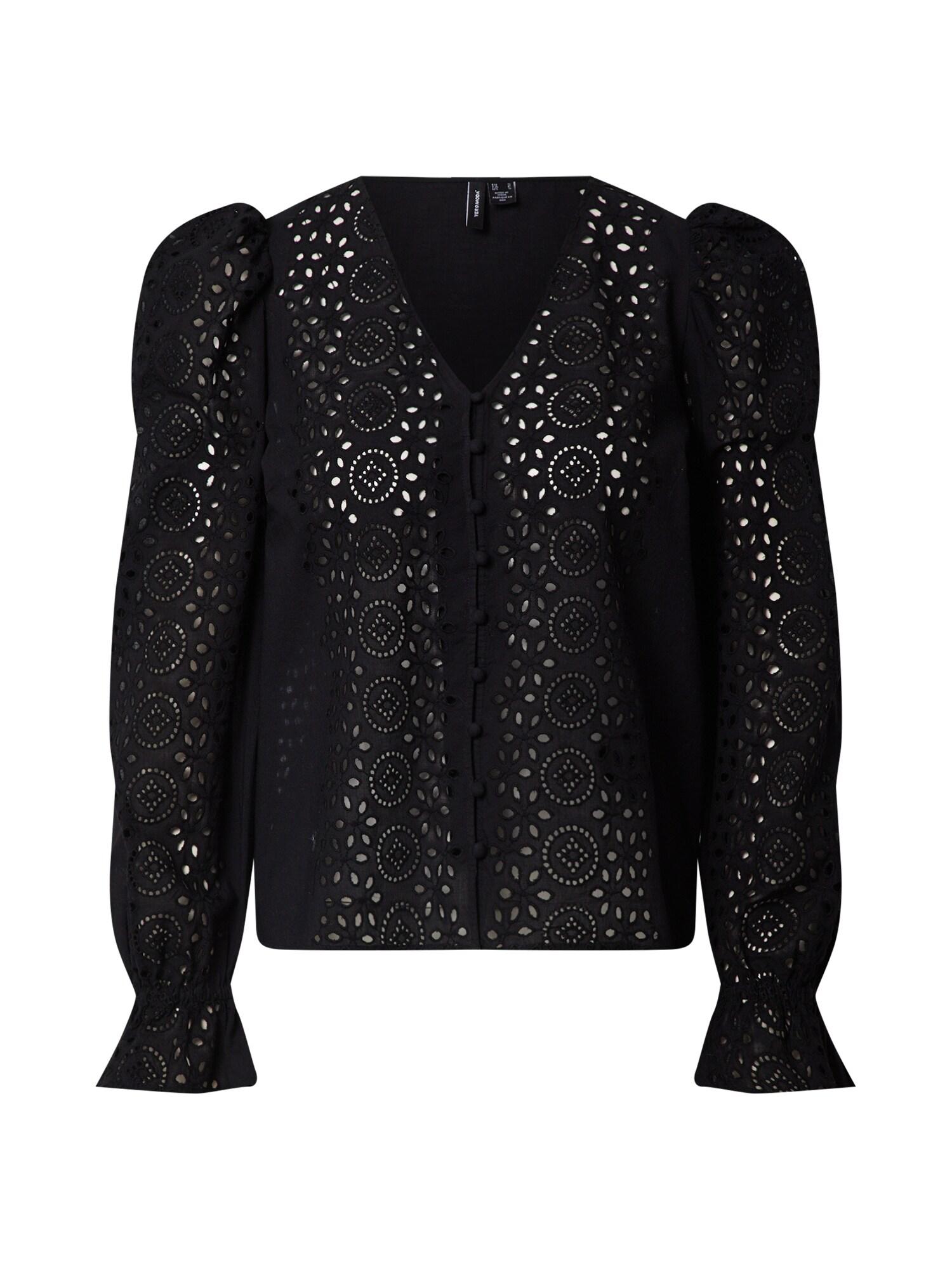 Vero Moda Petite Marškinėliai juoda
