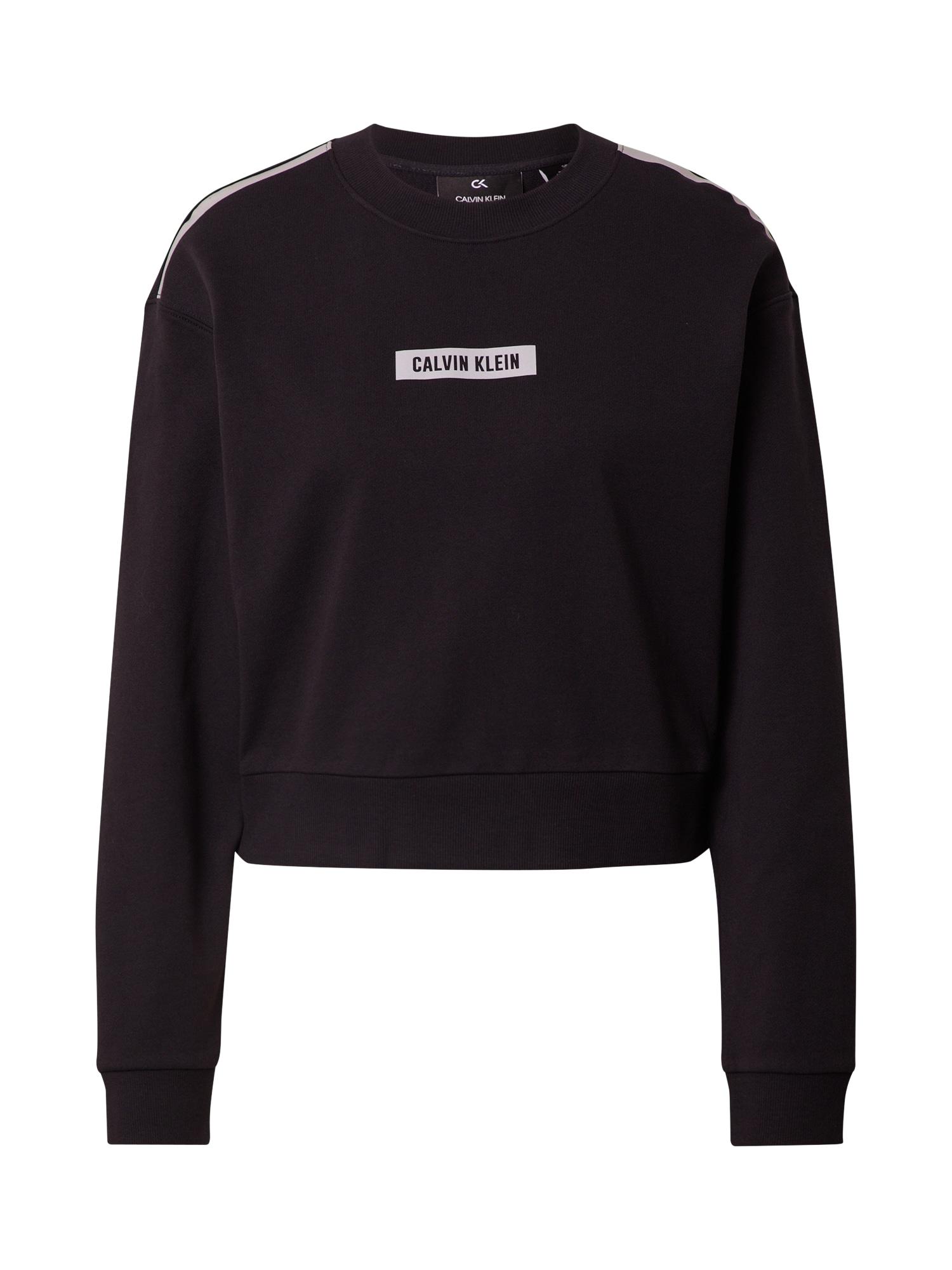 Calvin Klein Performance Sportinio tipo megztinis juoda / pilka